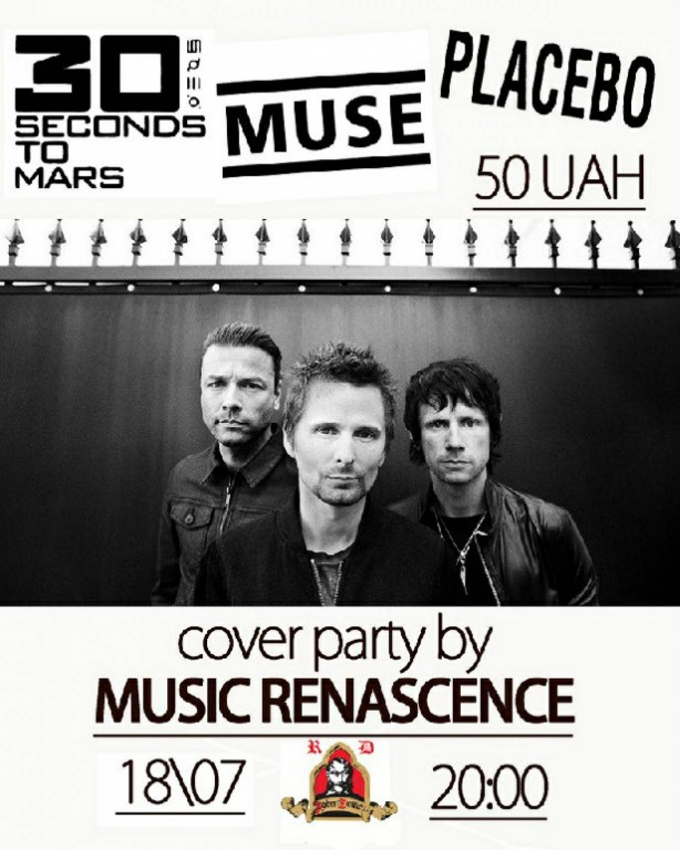 Концерт Cover Party by Music Renascence
