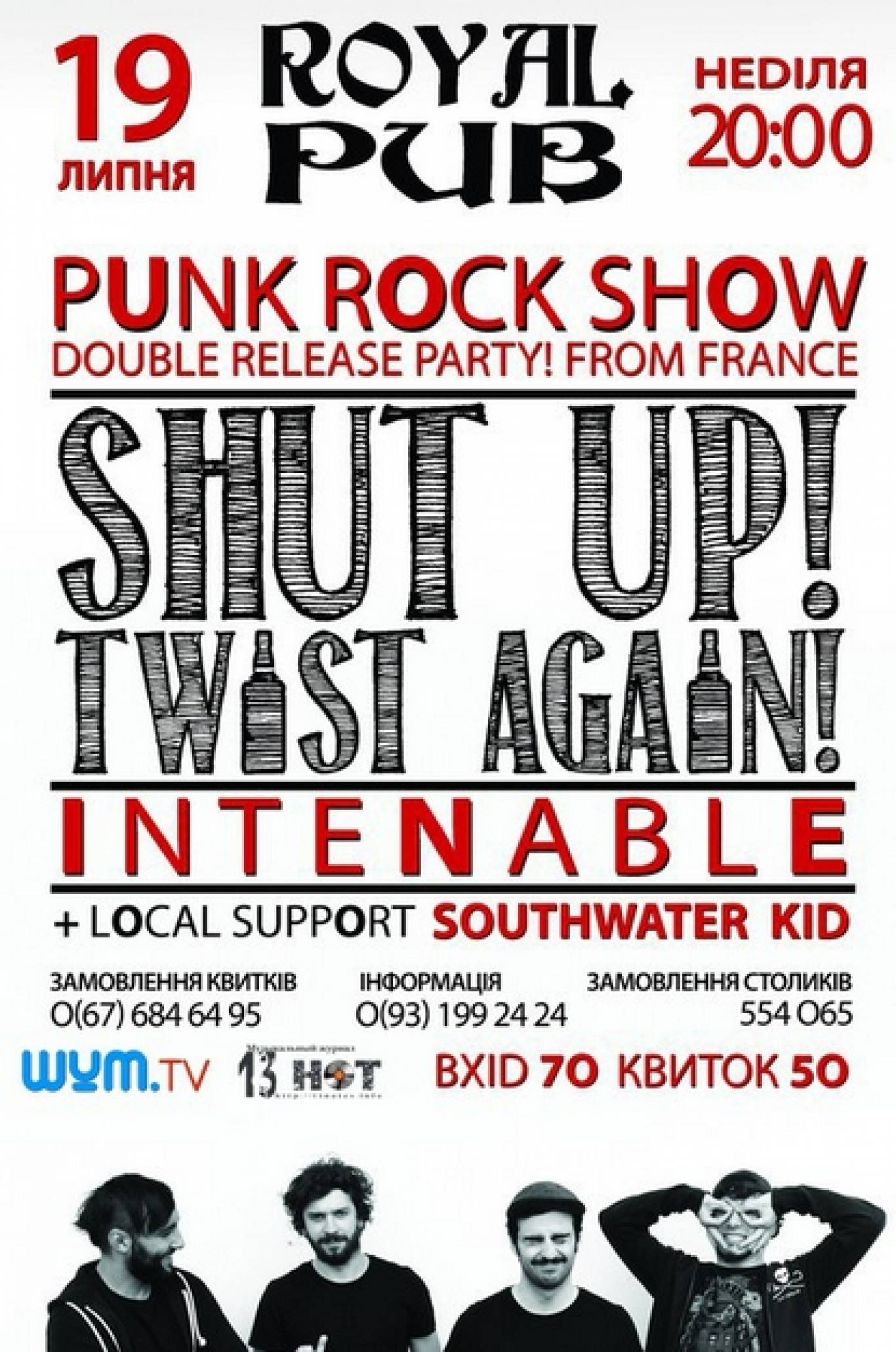 Концерт драйвових гуртів: SHUT UP! TWIST AGAIN! & INTENABLE