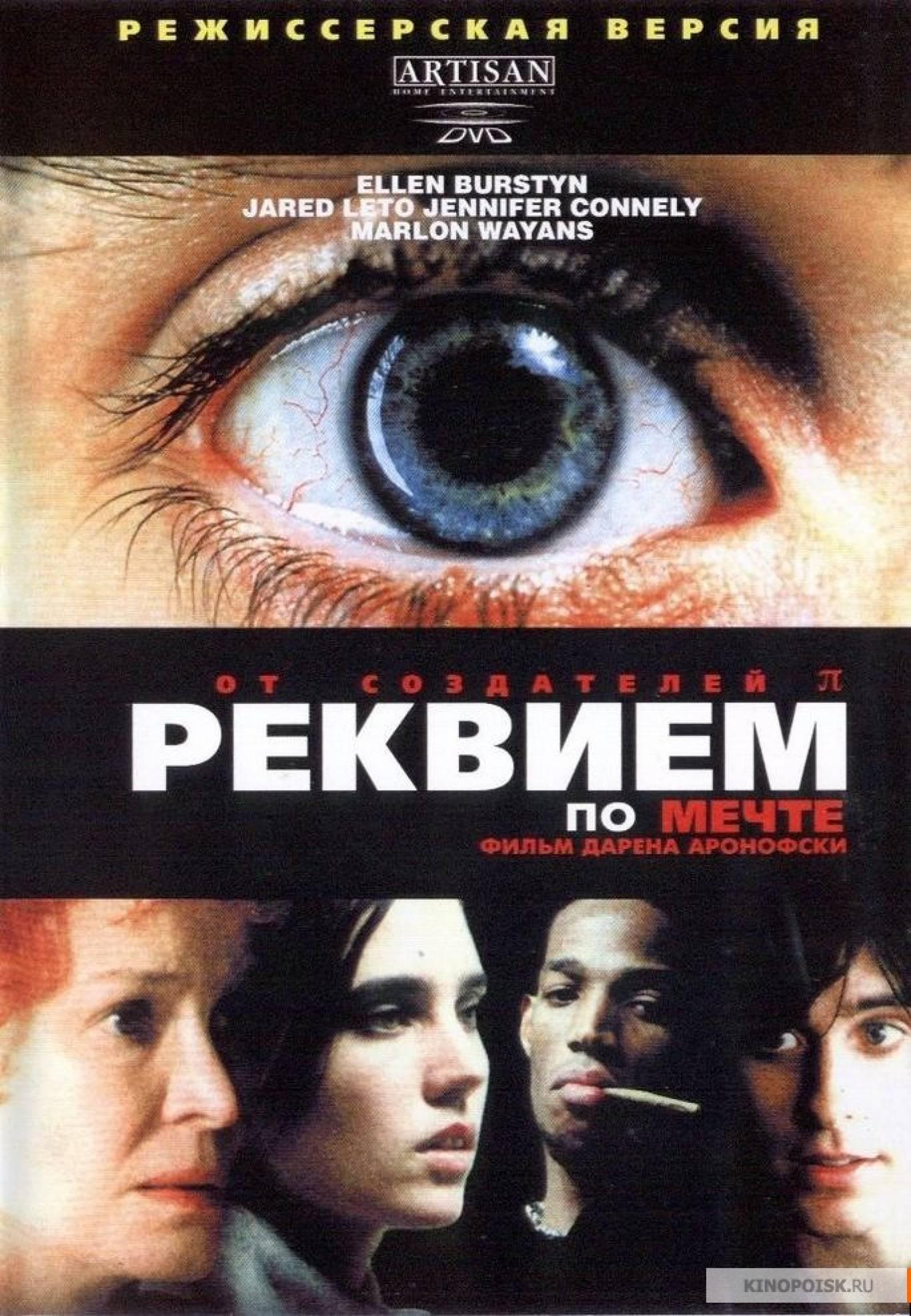 Фільми мовою оригіналу у кінотеатрі «Кінопанорама»