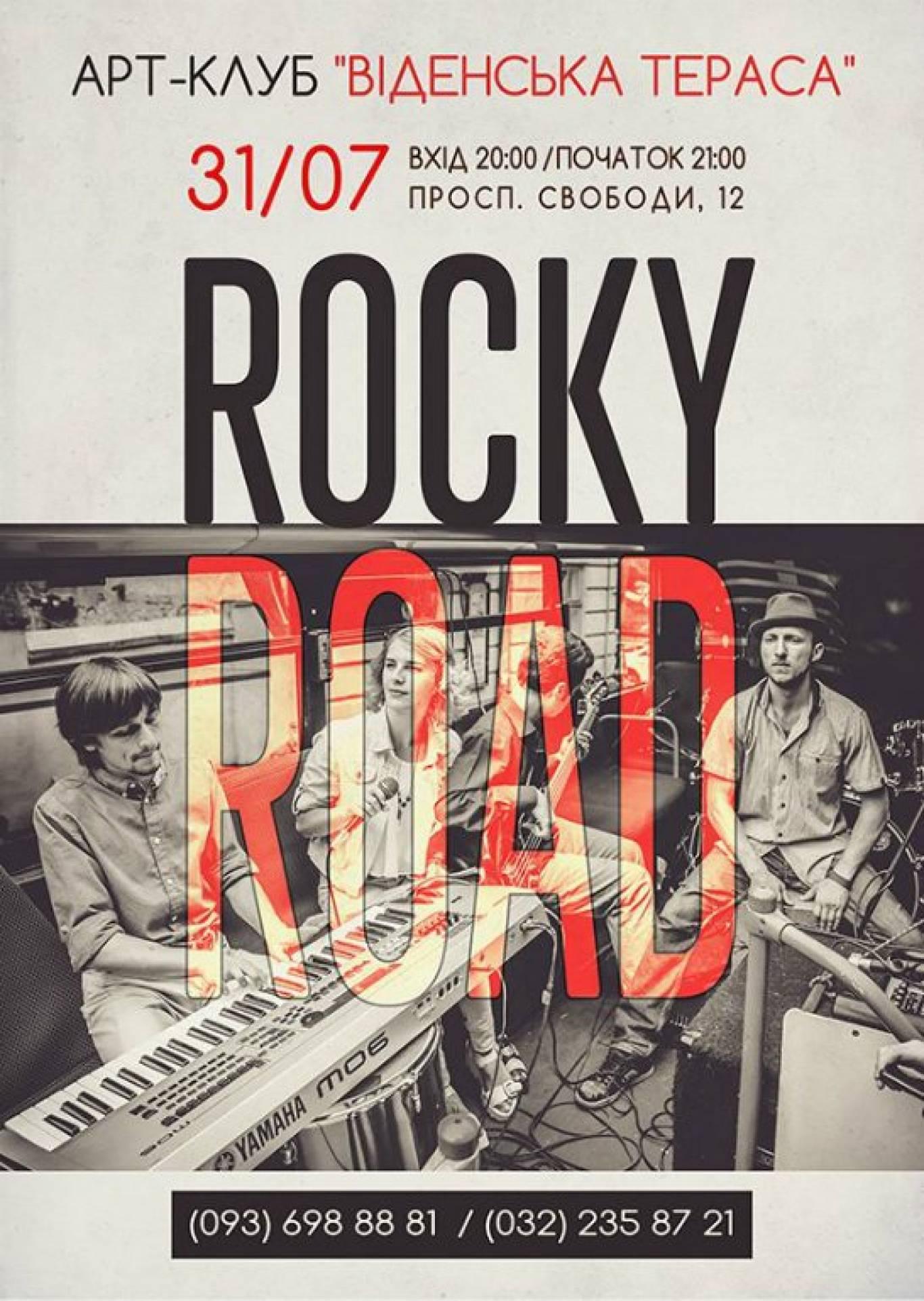 Концерт гурту Rocky Road