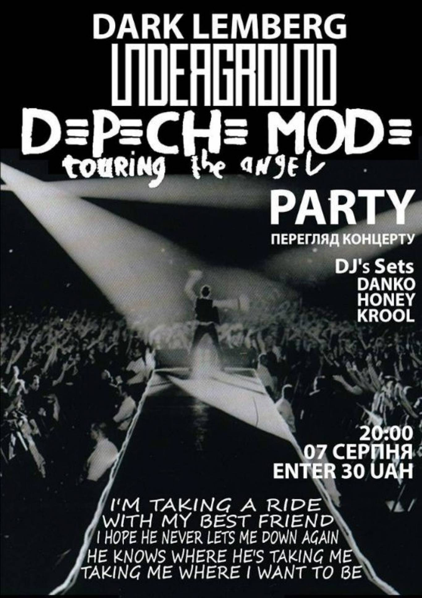 Вечірка Depeche Mode Party Vol. 3