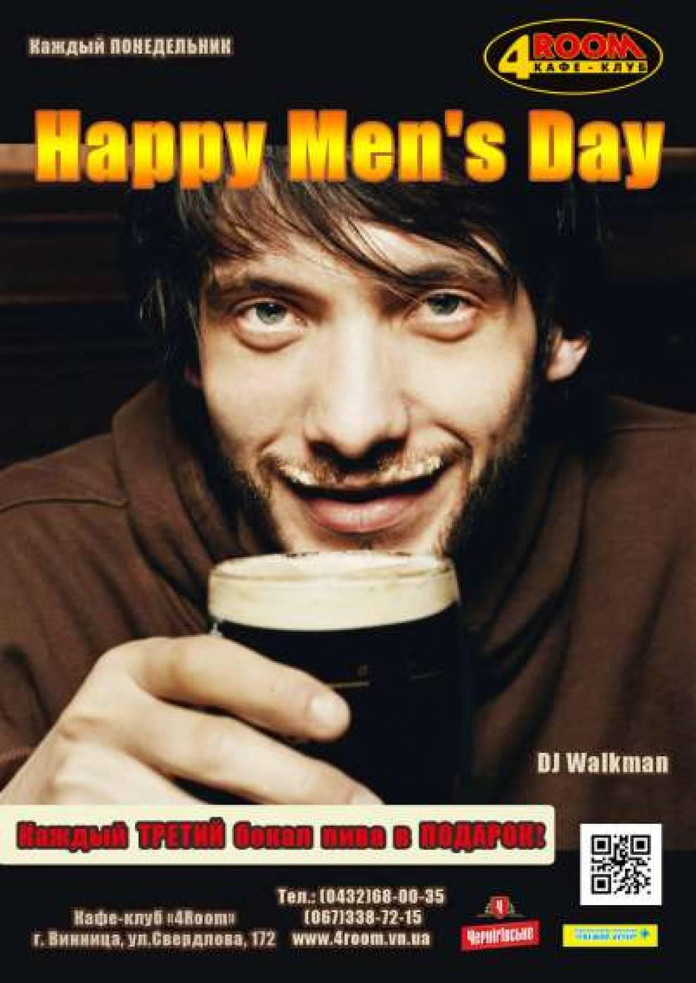 "Вечірка ""Happy Men's Day"""