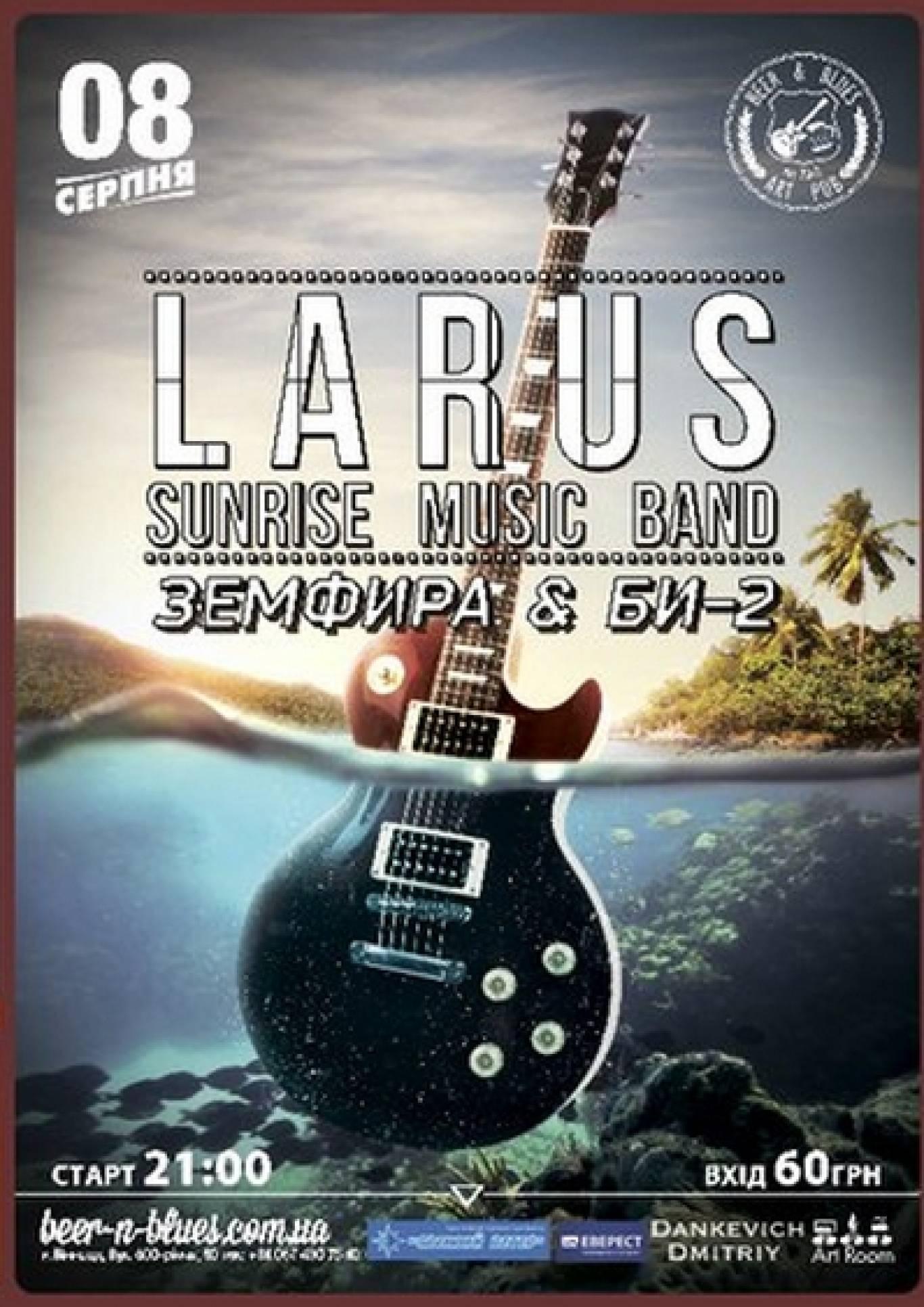 Larus з концертом у арт-пабі