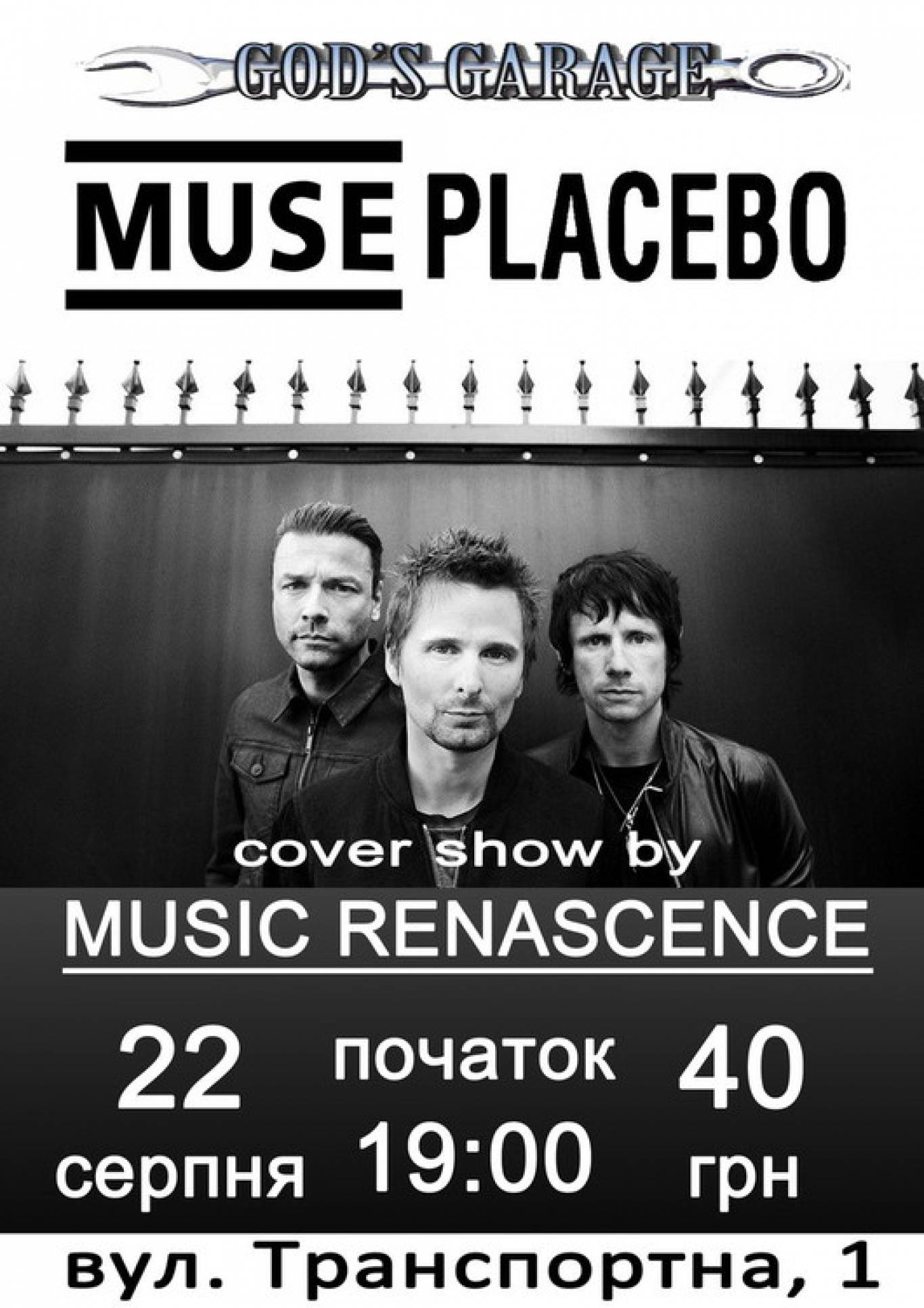 MUSE PLACEBO BY MUSIC RENASCENCE IN GOD'S GARAGE