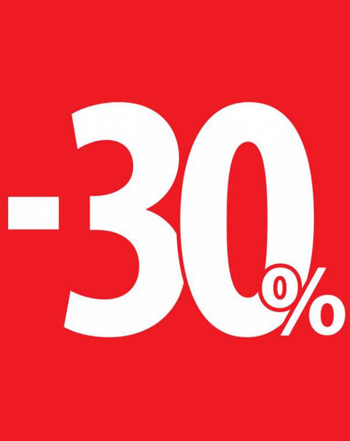 Акція -30% в магазинах BROCARD, BONJOUR, Л'ЕТУАЛЬ