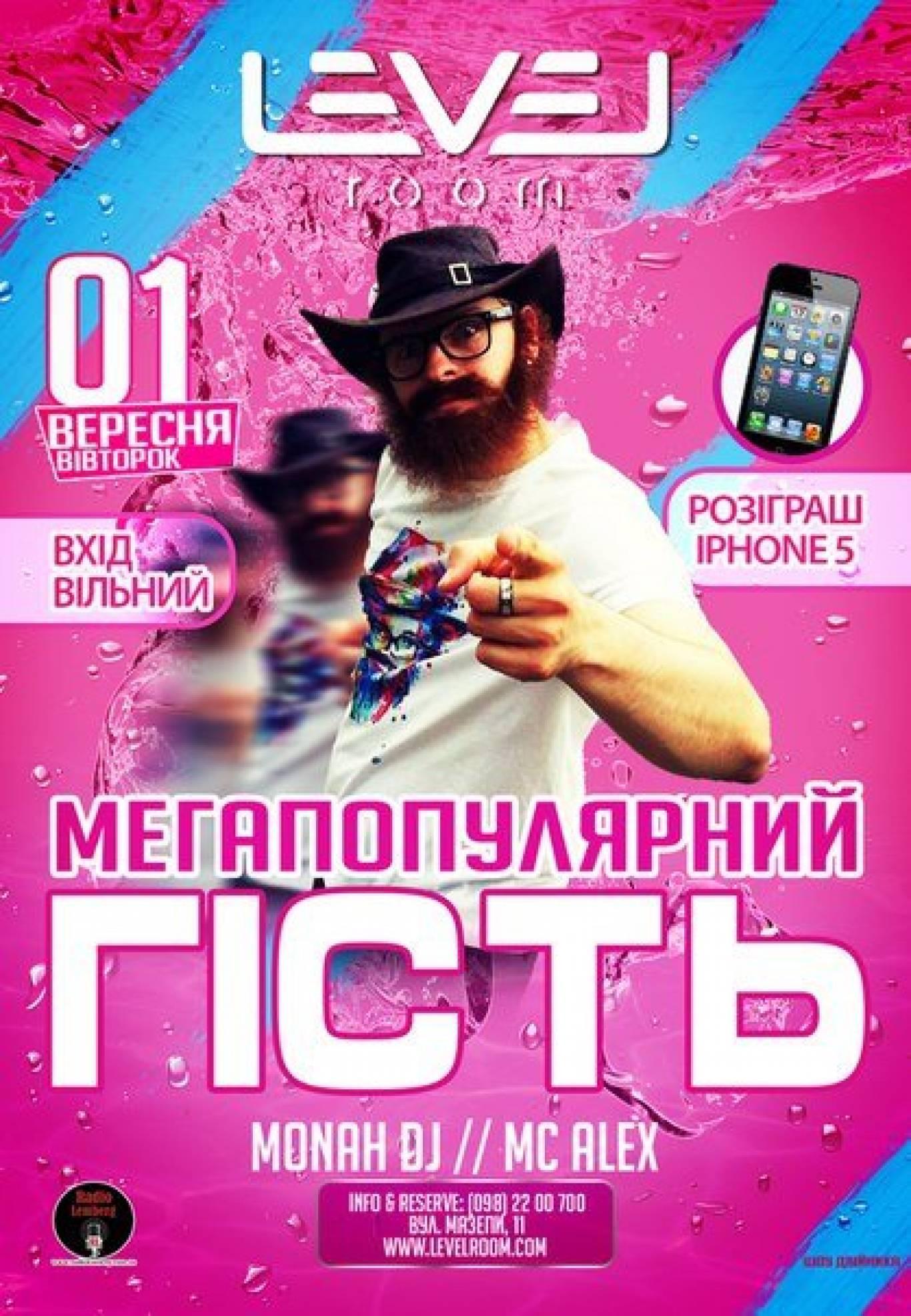 """Вечірка """"День знань"""""""