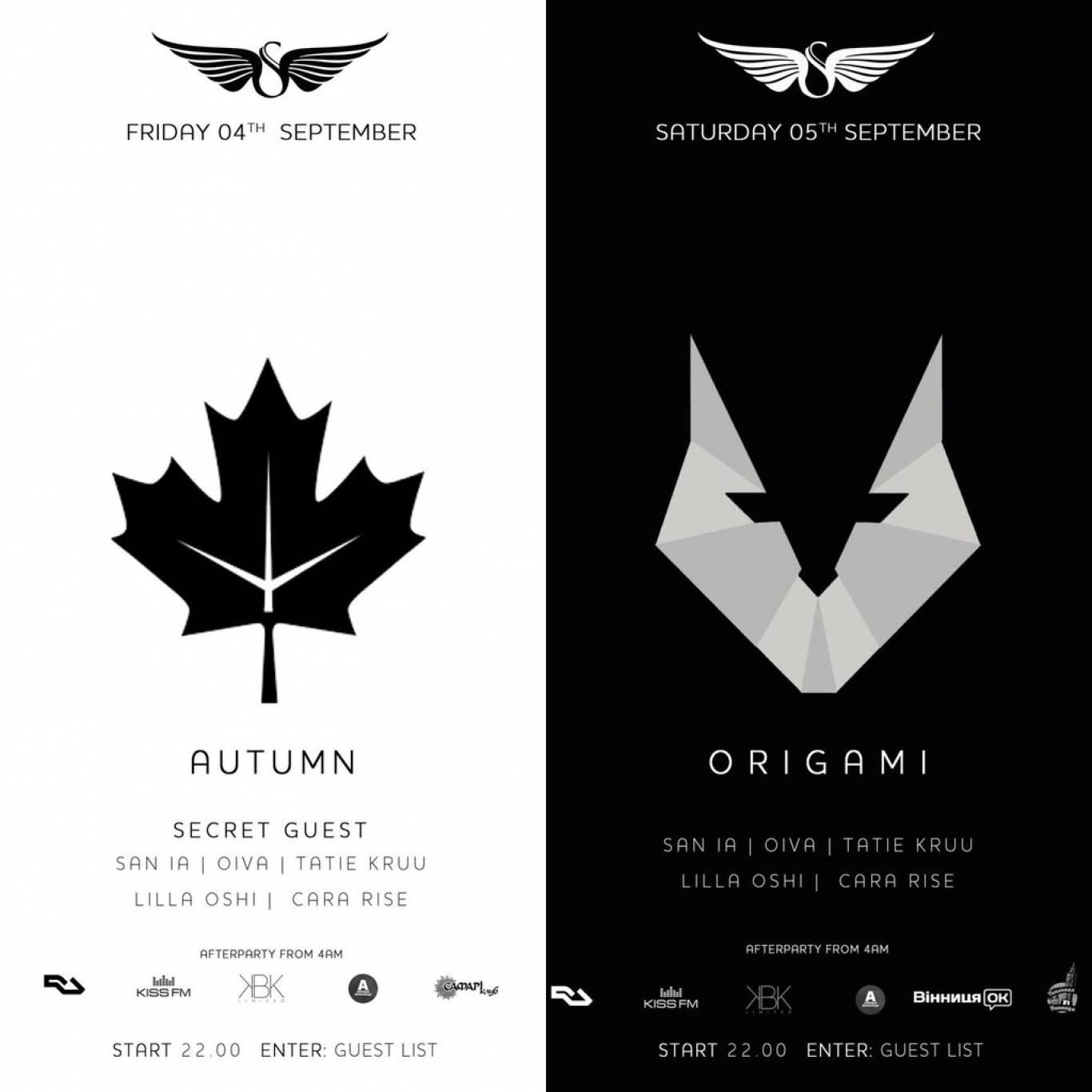 Осінні вечірки у Skyroom «Аutumn» та «Оrigami»