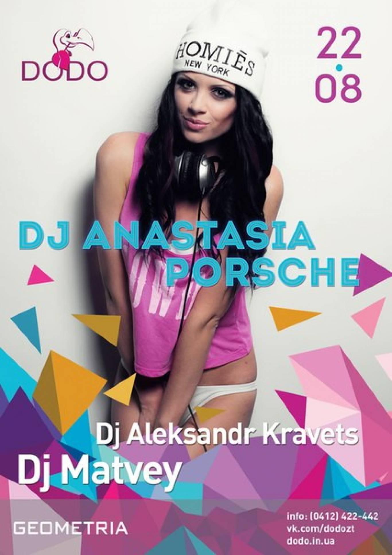DJ ANASTASIA PORSCHE (ночной клуб DODO)