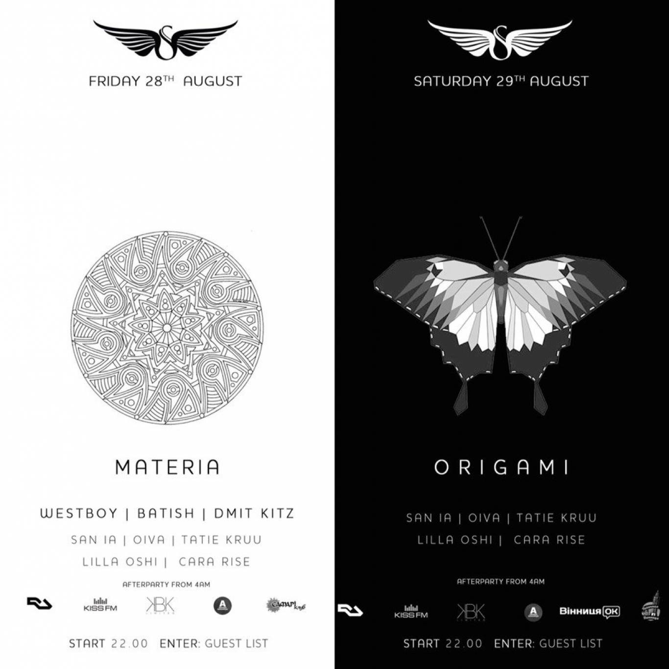 Вечірки «Materia» та «Origami» у Skyroom