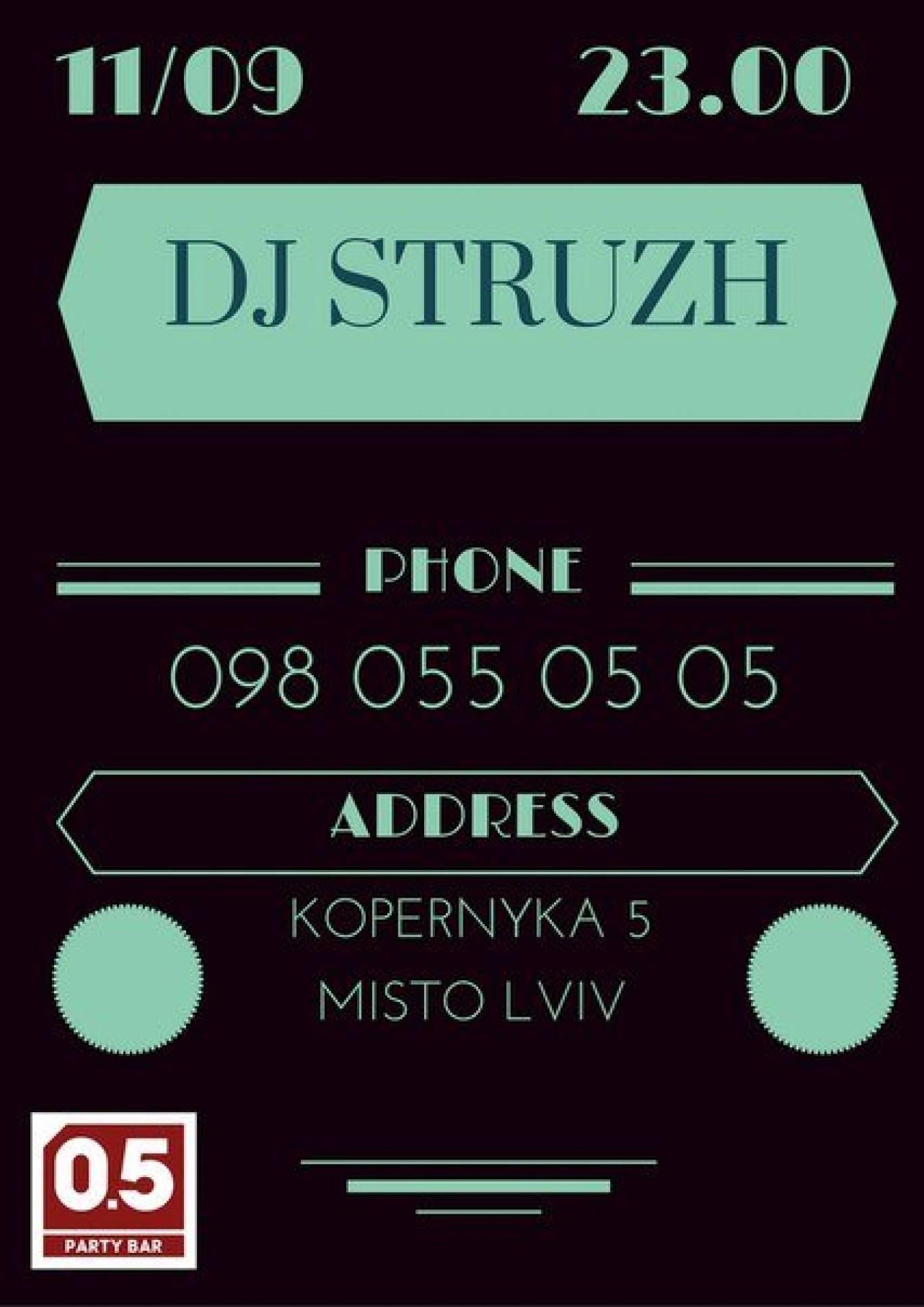 Вечірка з DJ Struzh