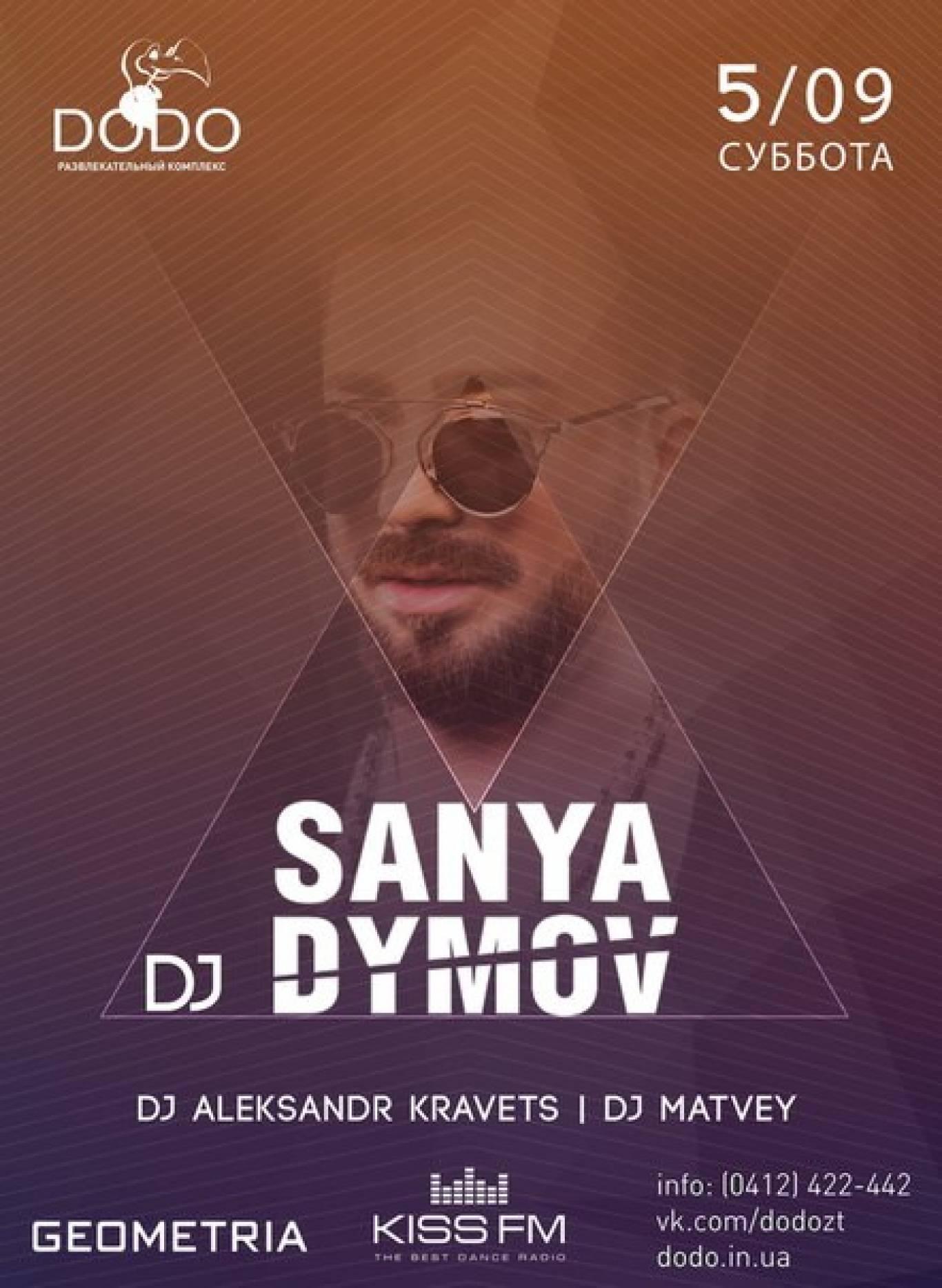 DJ SANYA DIMOV