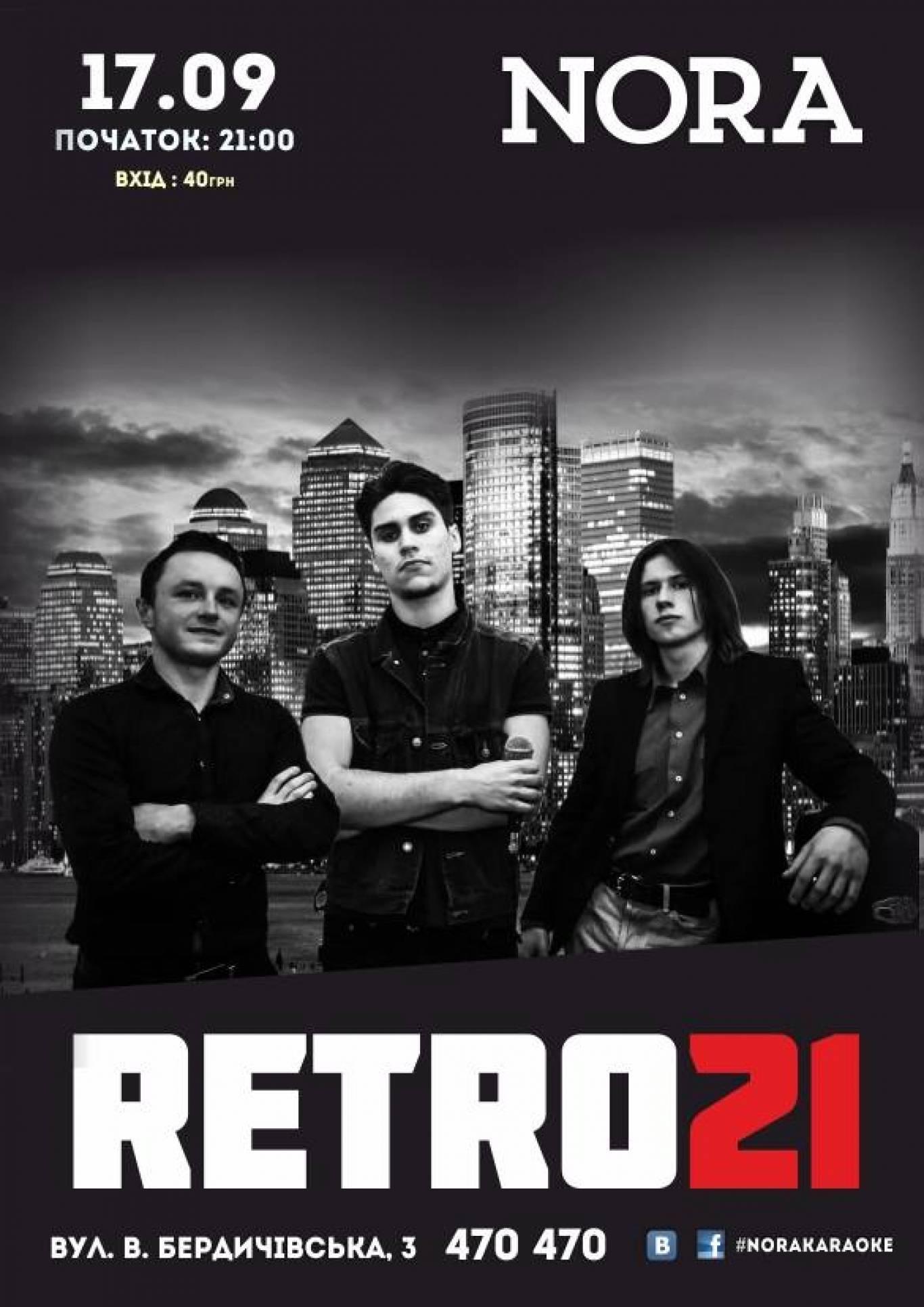 RETRO 21