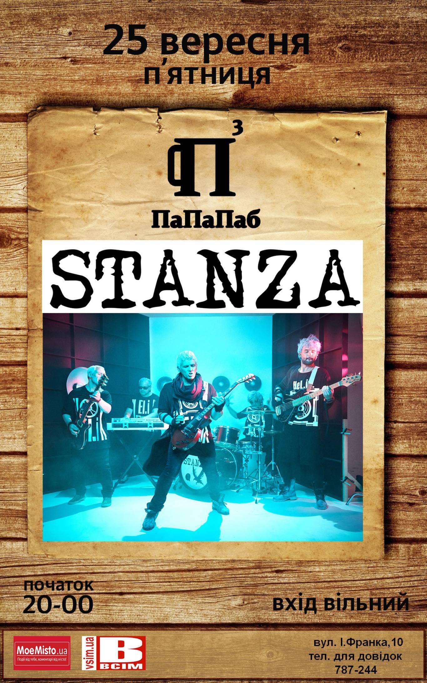"Концерт гурту ""STANZA"""