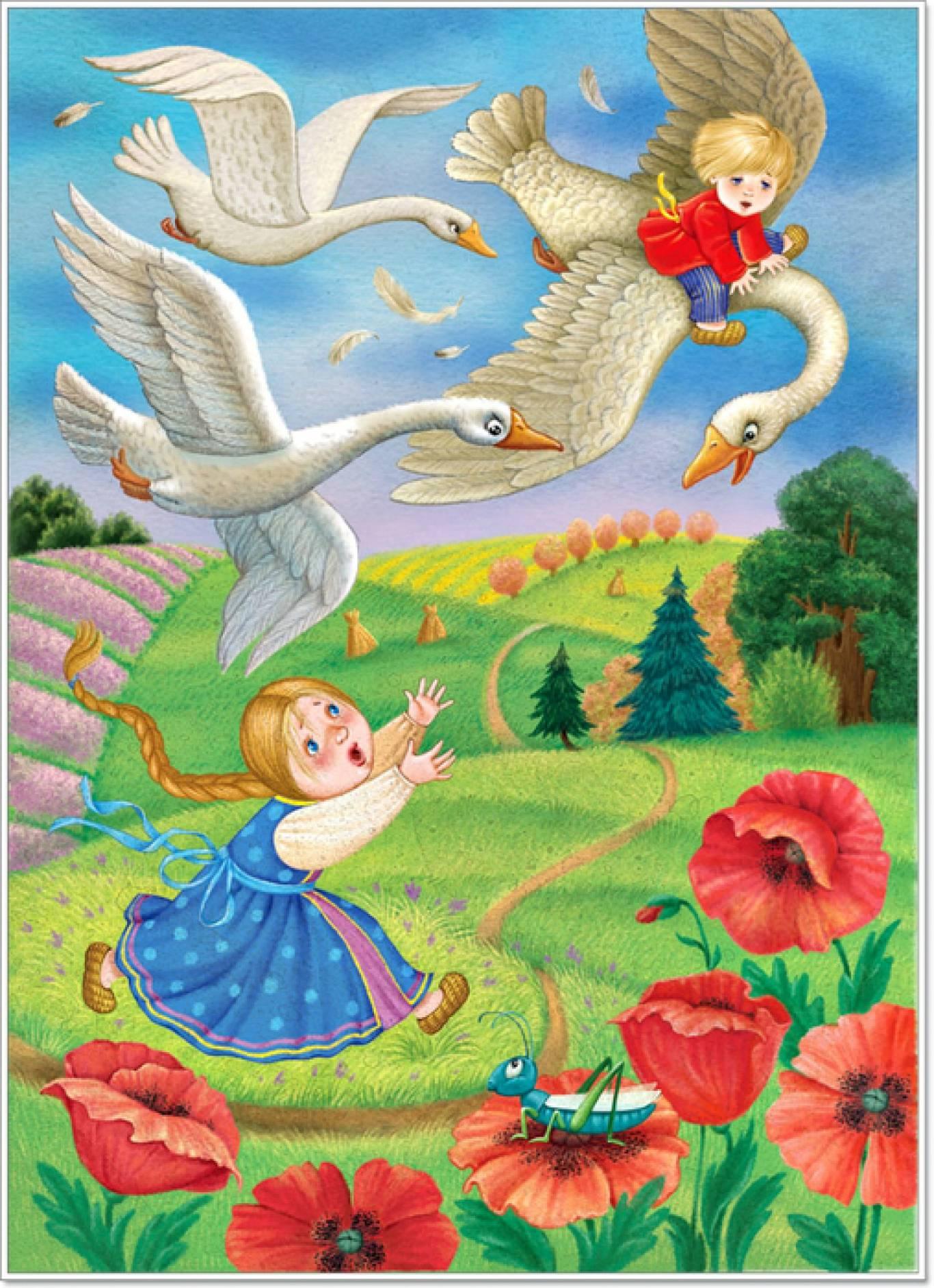 """Лялькова вистава для дітей """"Гуси-лебеді"""""""