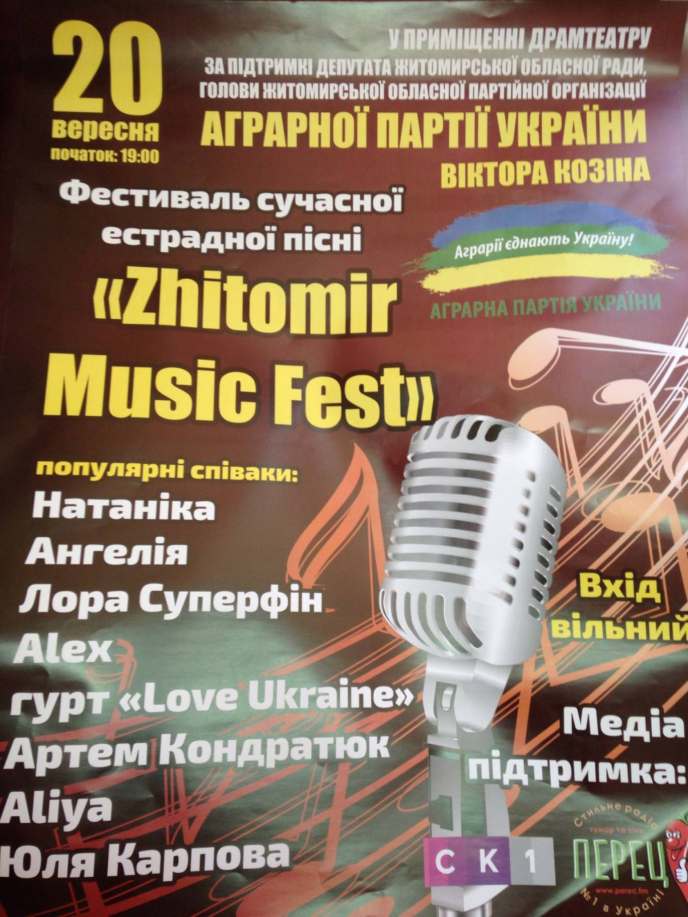Zhitomir music fest