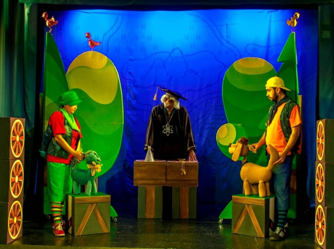 Дитяча вистава-гра «Весела подорож»