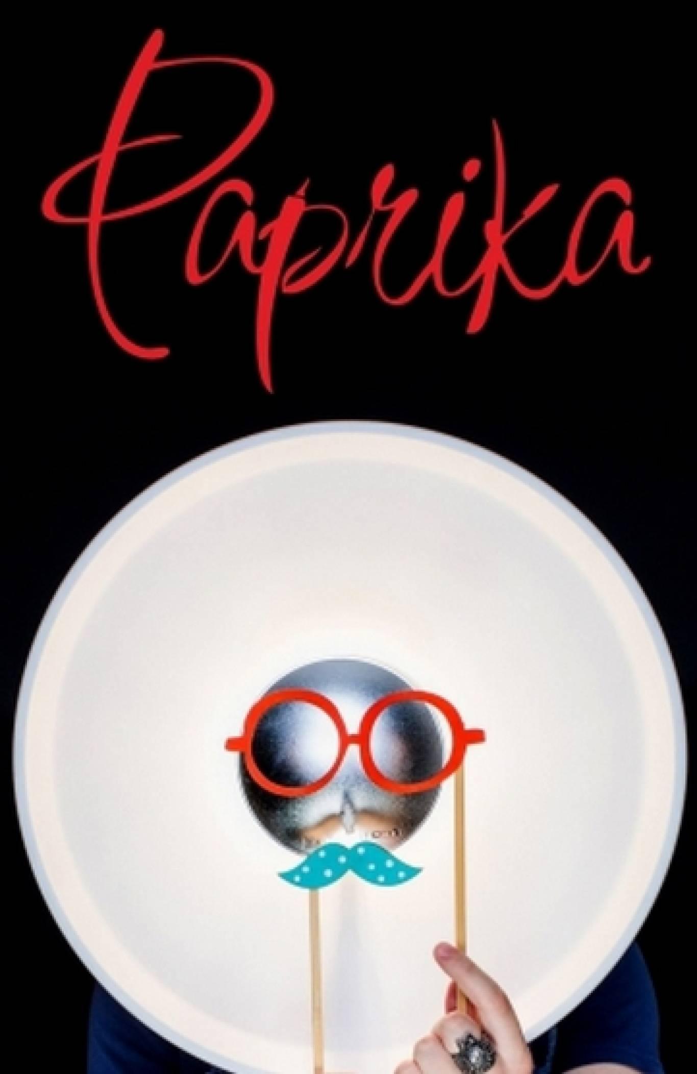 Фотостудія Paprika запрошує на день відкритих дверей