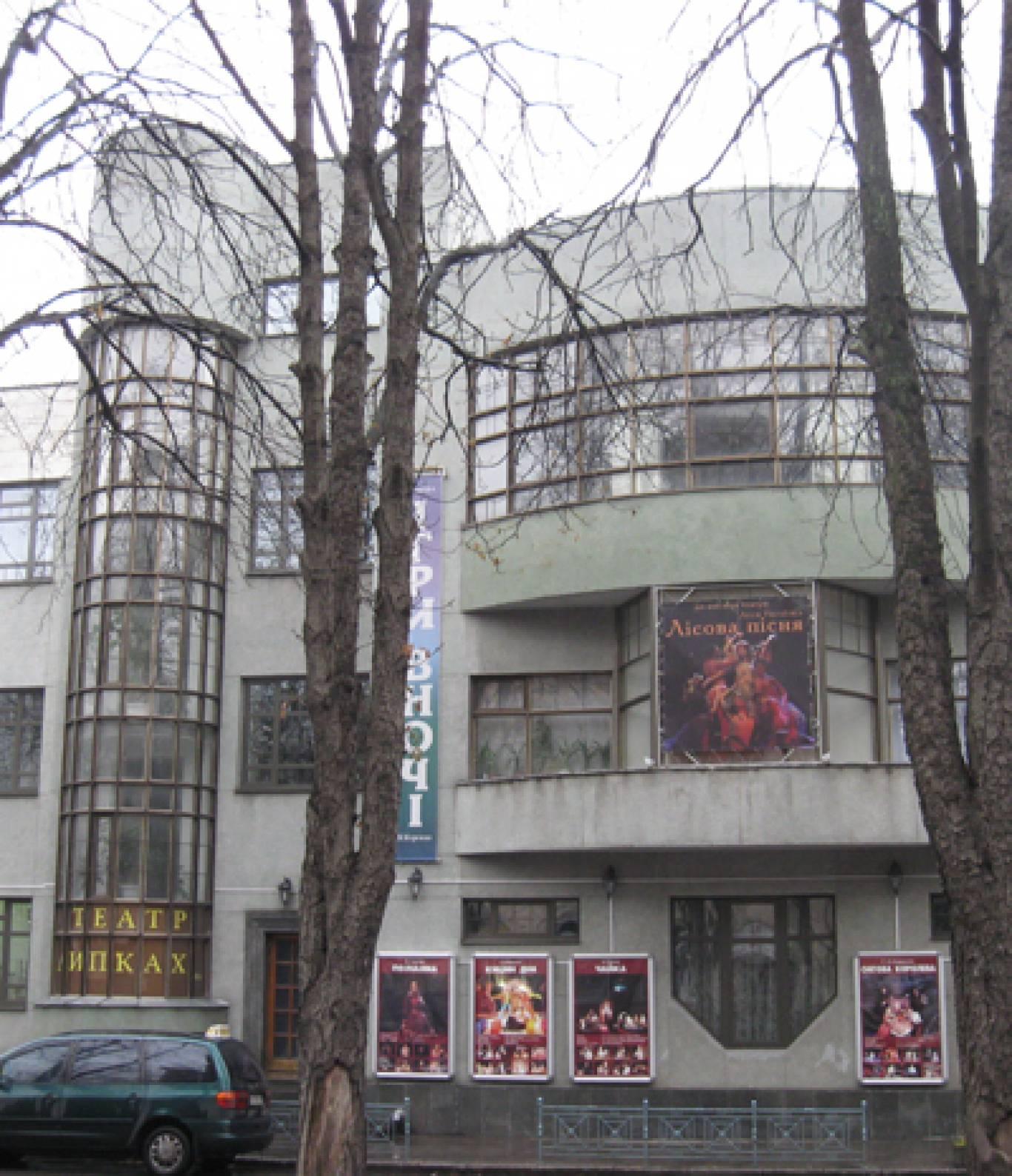 """Вистава """"СОН"""" у Театрі юного глядача на Ліпках"""