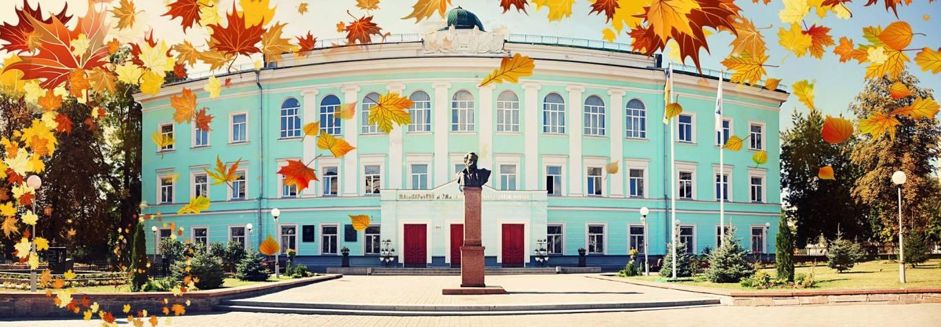 Відкриття виставки Олени Андрущенко