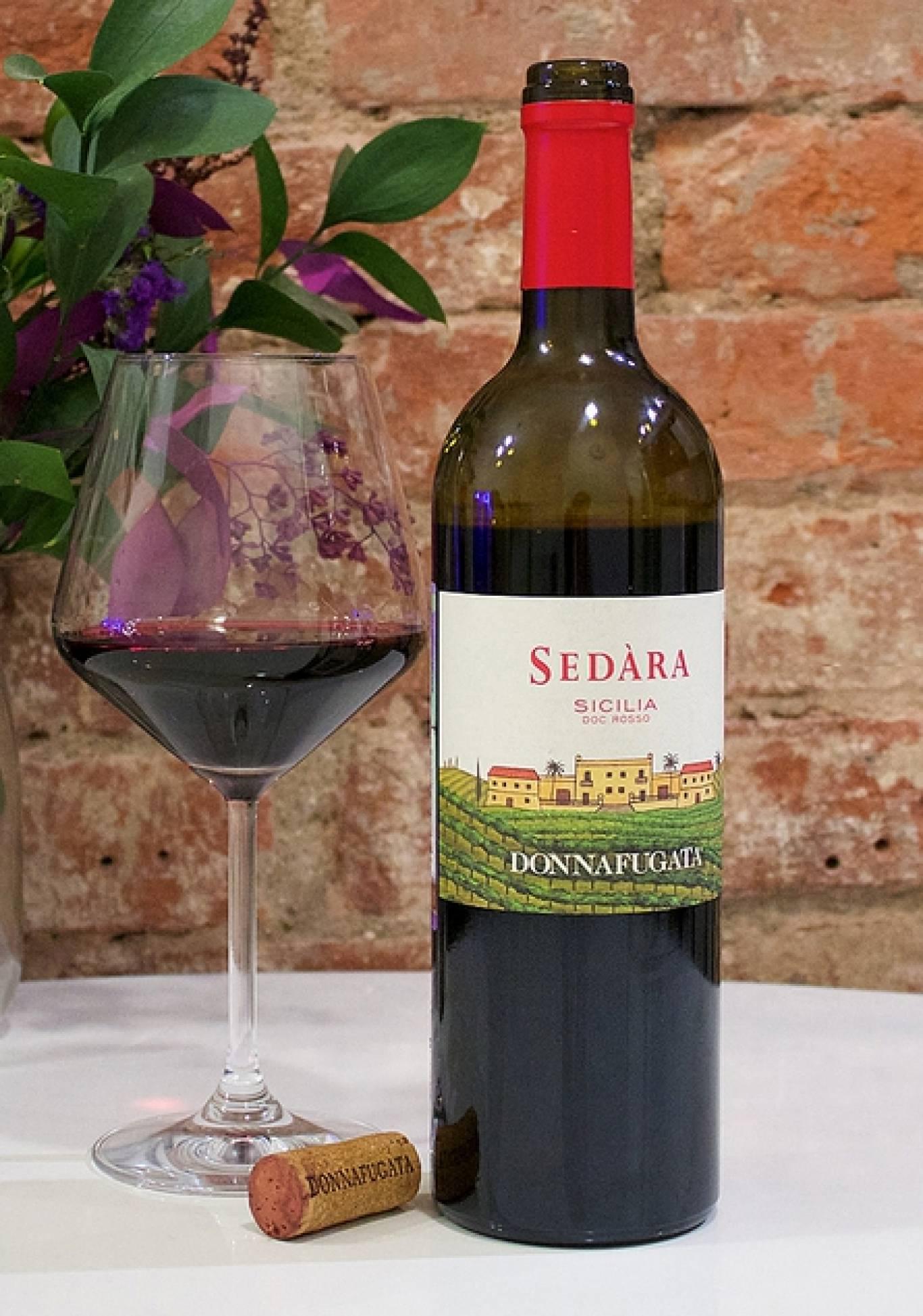 Лекція-дегустація сицилійських вин ТМ Donnafugatа