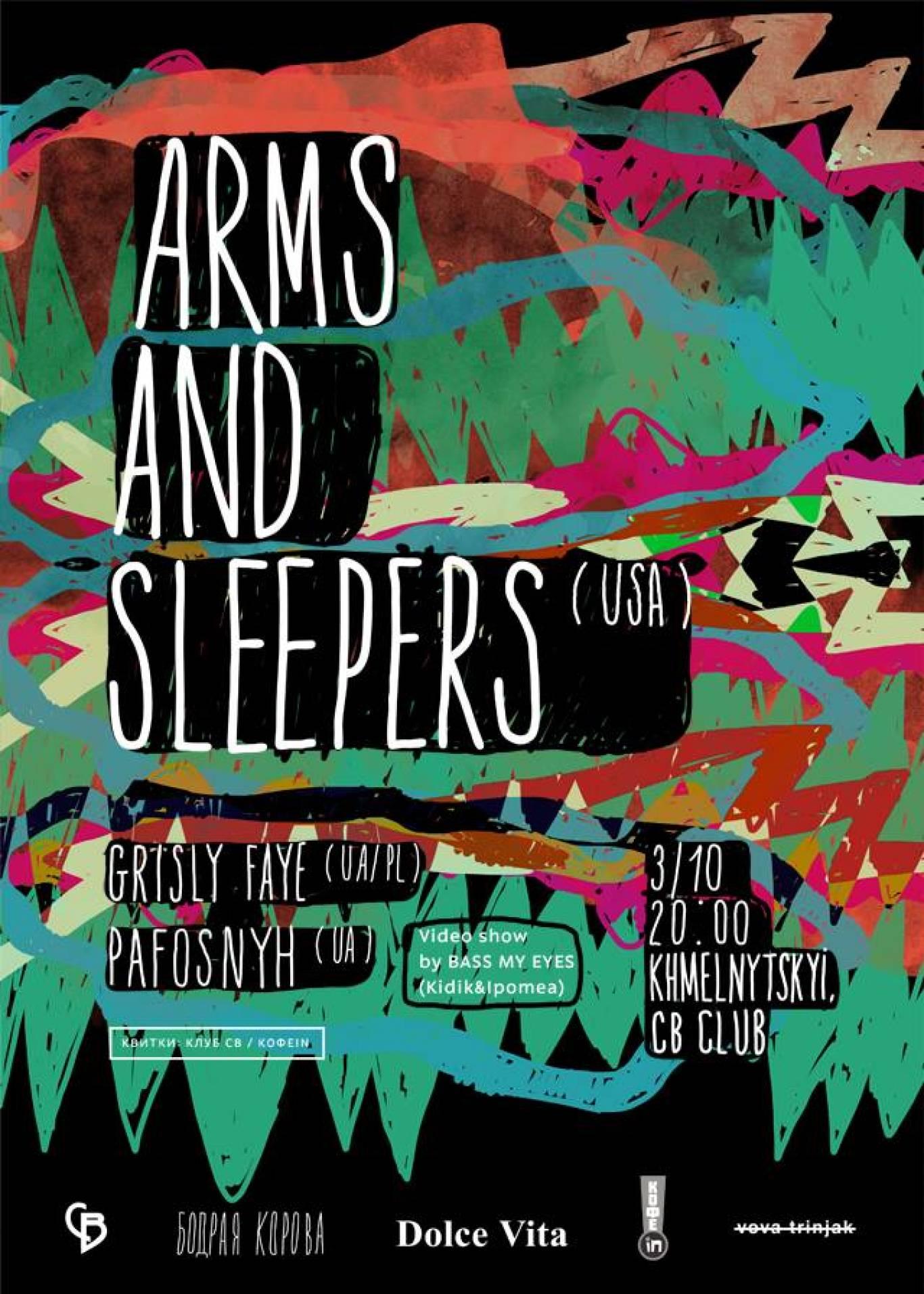 У Хмельницькому виступить американський гурт «Arms and Sleepers»
