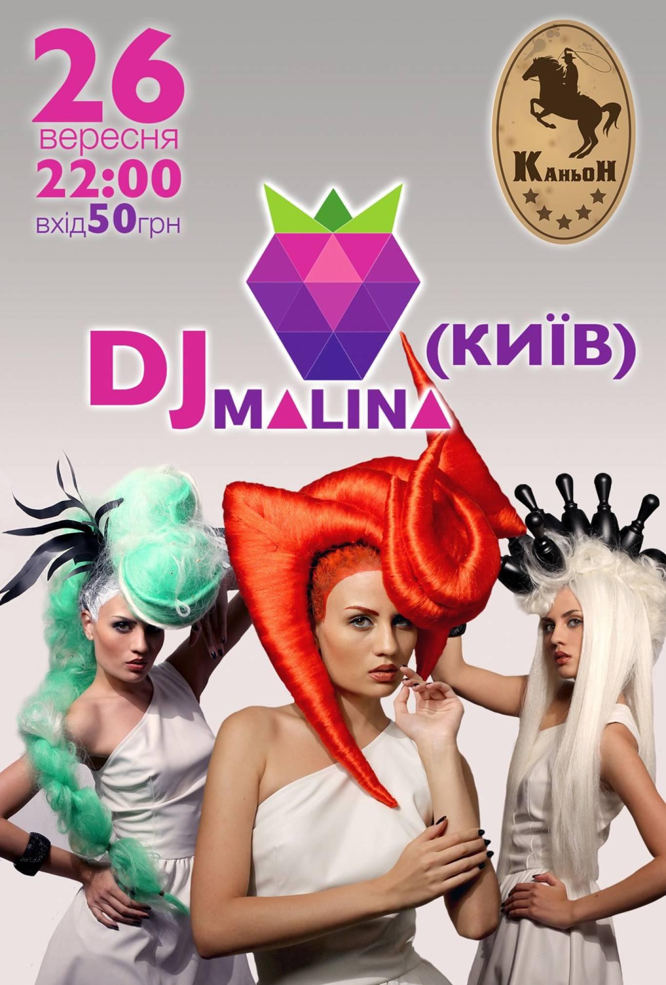 "DJ MALINA в ночном клубе ""КАНЬОН"""