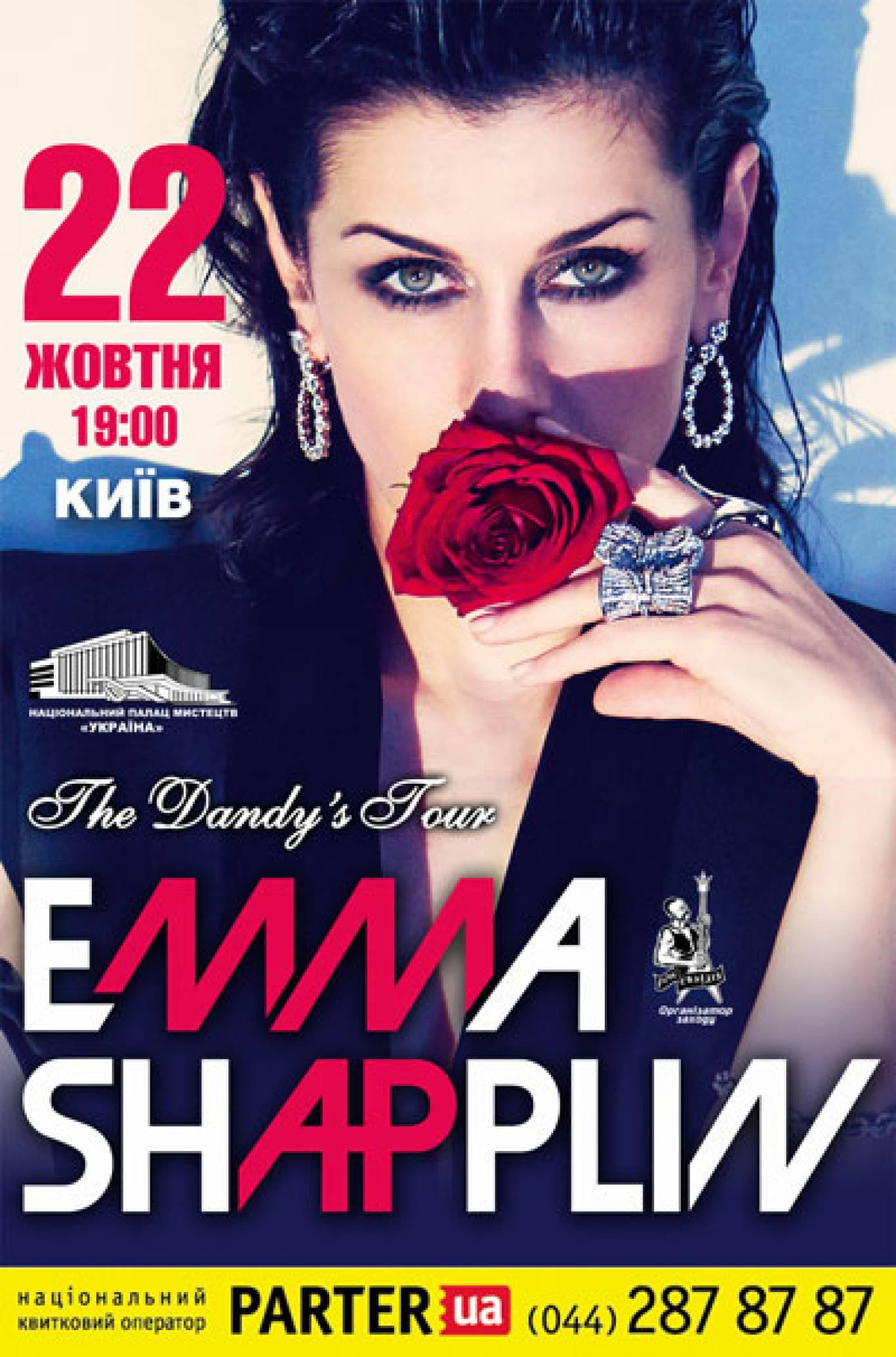 """Emma Shapplin: концерт у Палаці """"Україна"""""""
