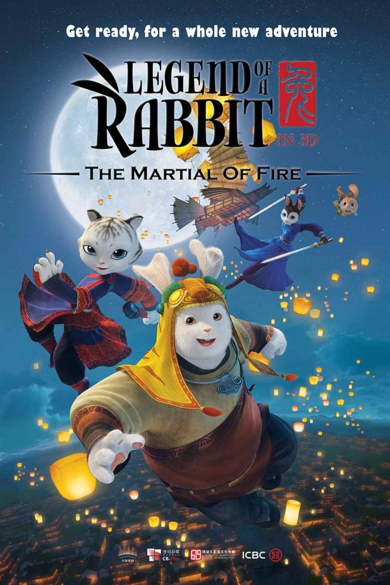 «Кунг-фу Кролик: Повелитель вогню»