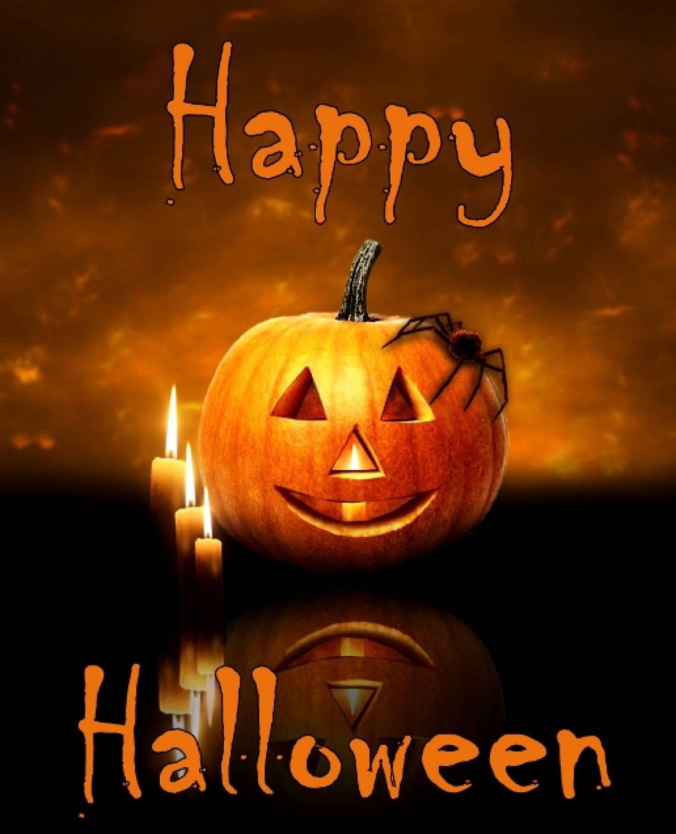 Открытка, открытки с праздником хэллоуин