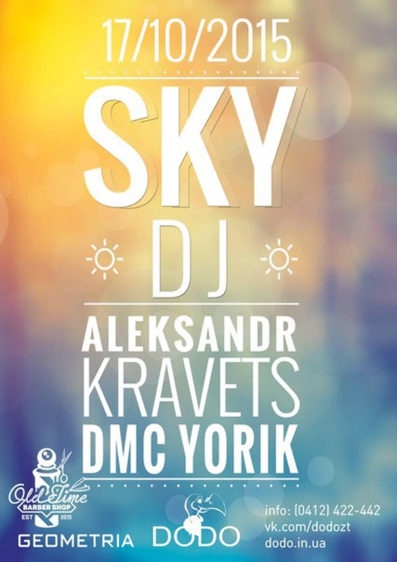 """DJ SKY в н.к.  """"DODO"""""""