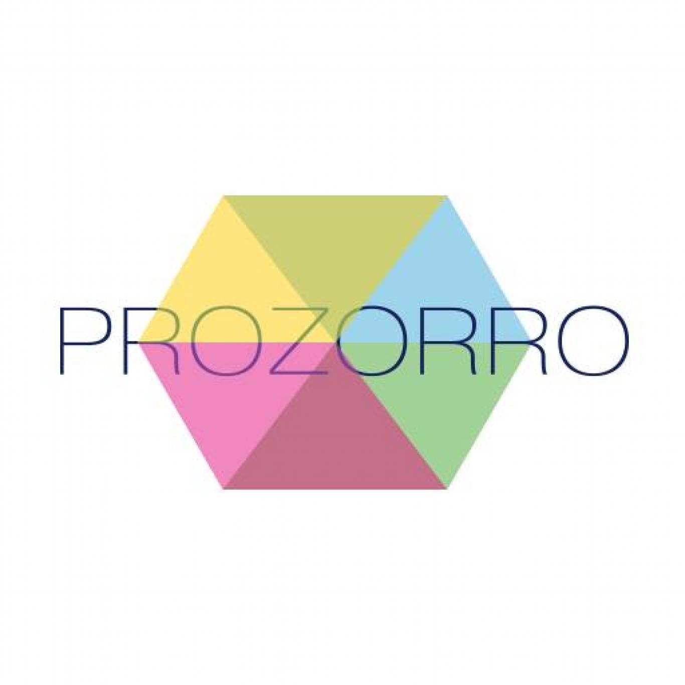 Як робити бізнес з державою. Електронні закупівлі Prozorro.