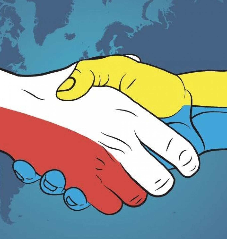 Конференція «Твій шанс у ЕС: Безкоштовна освіта у Польщі.