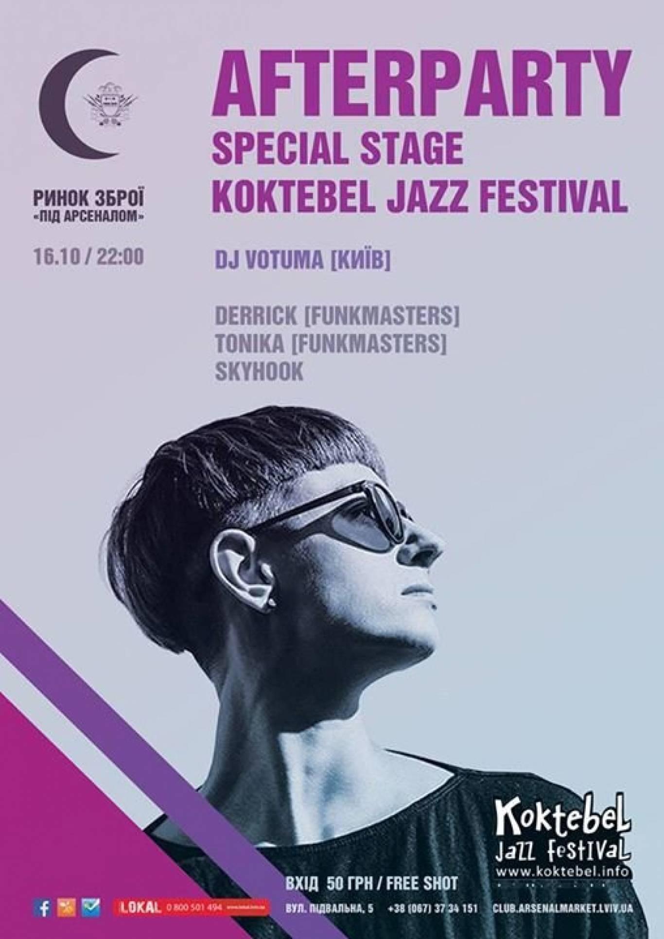 Вечірка Afterparty Special Stage Koktebel Jazz Festival