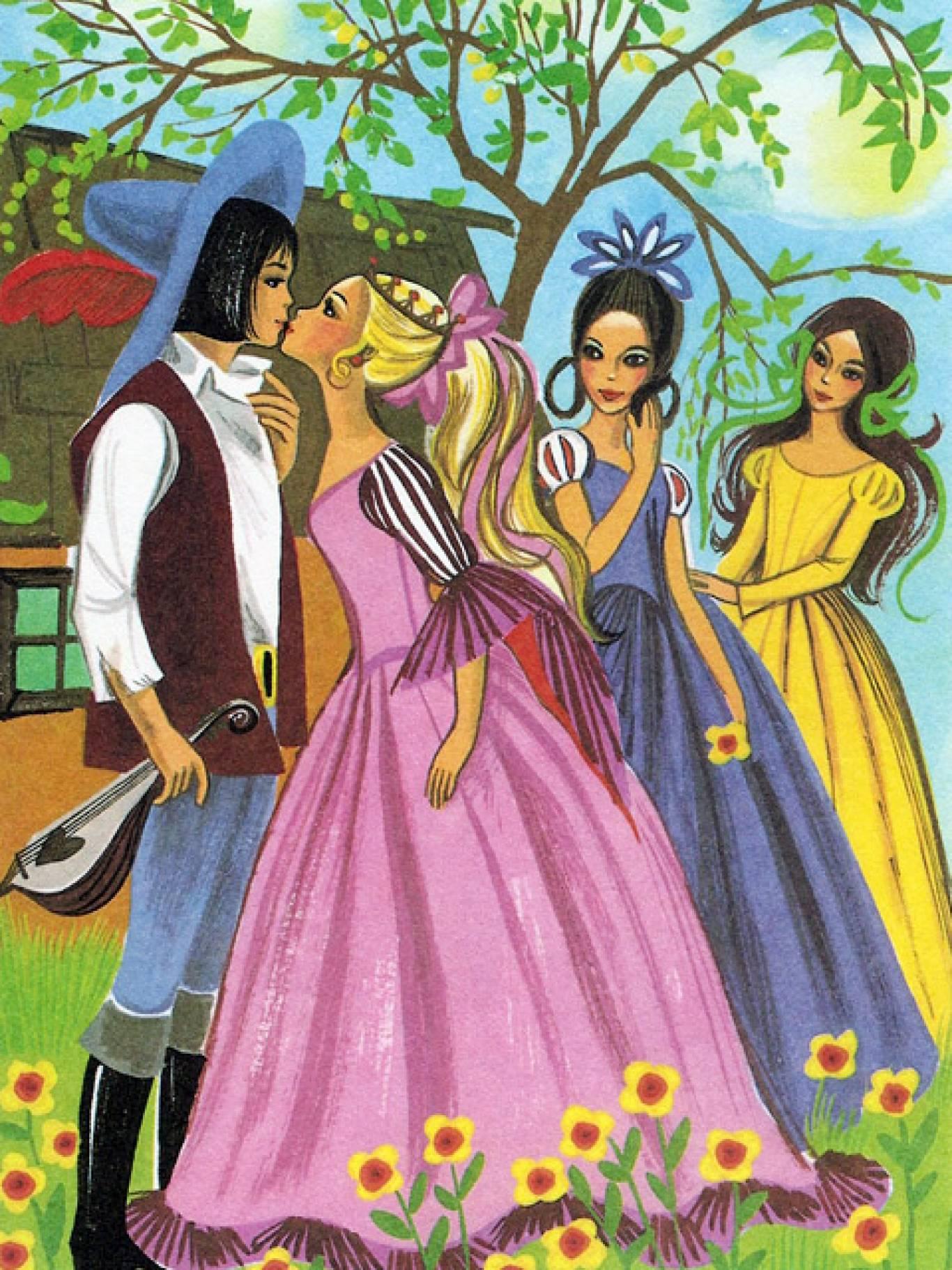 Принцеса і свинопас