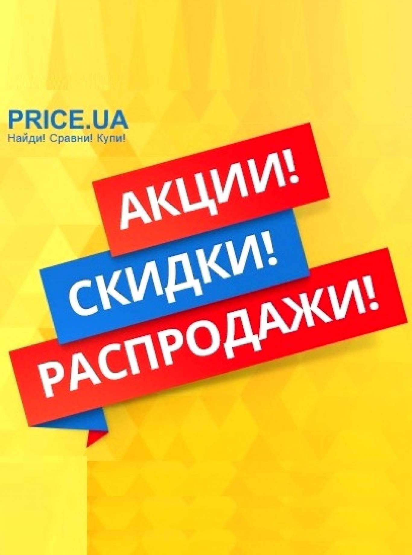 Покупки в интернет-магазине - выгодно или нет?
