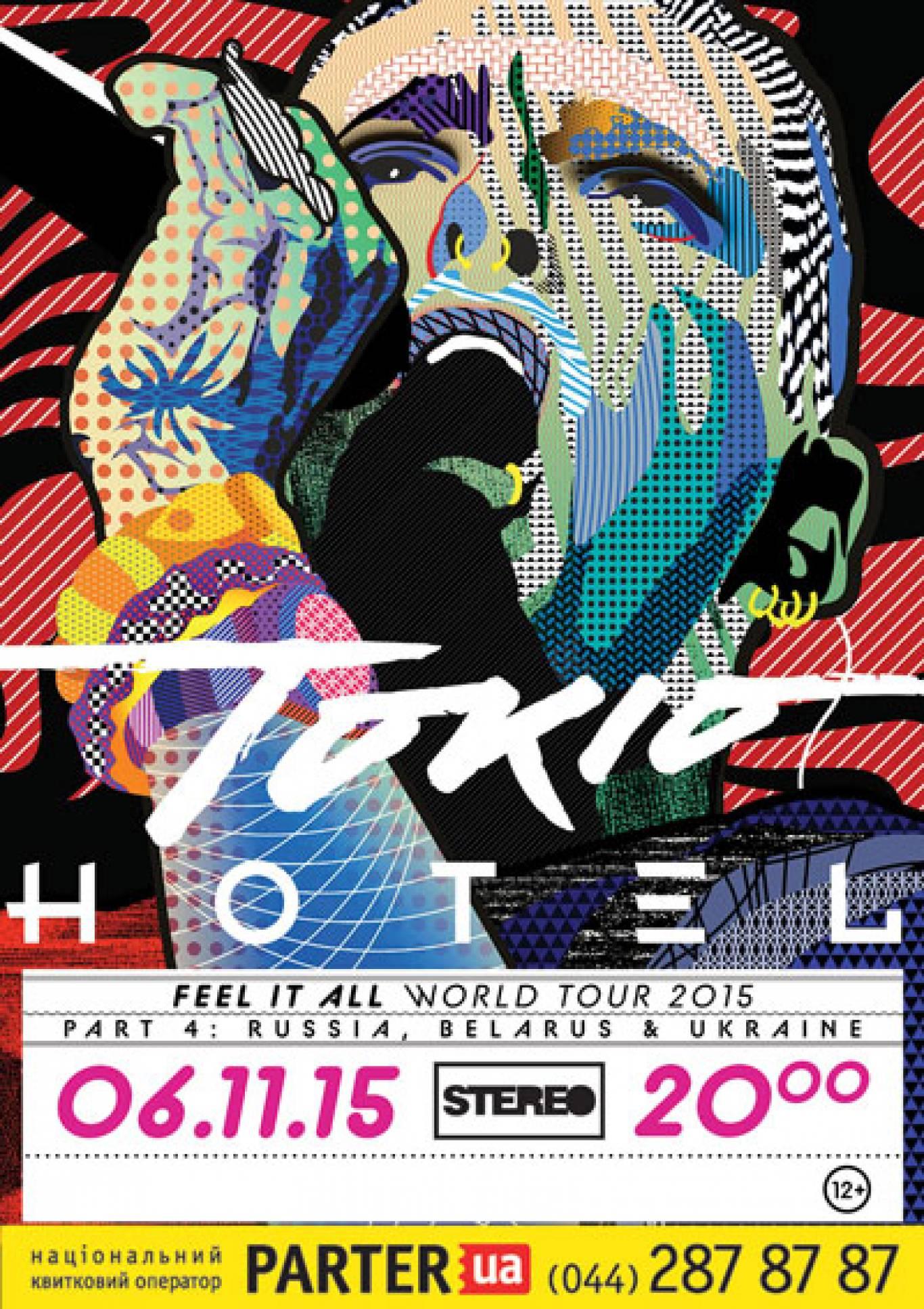 Концерт Tokio Hotel в StereoPlaza