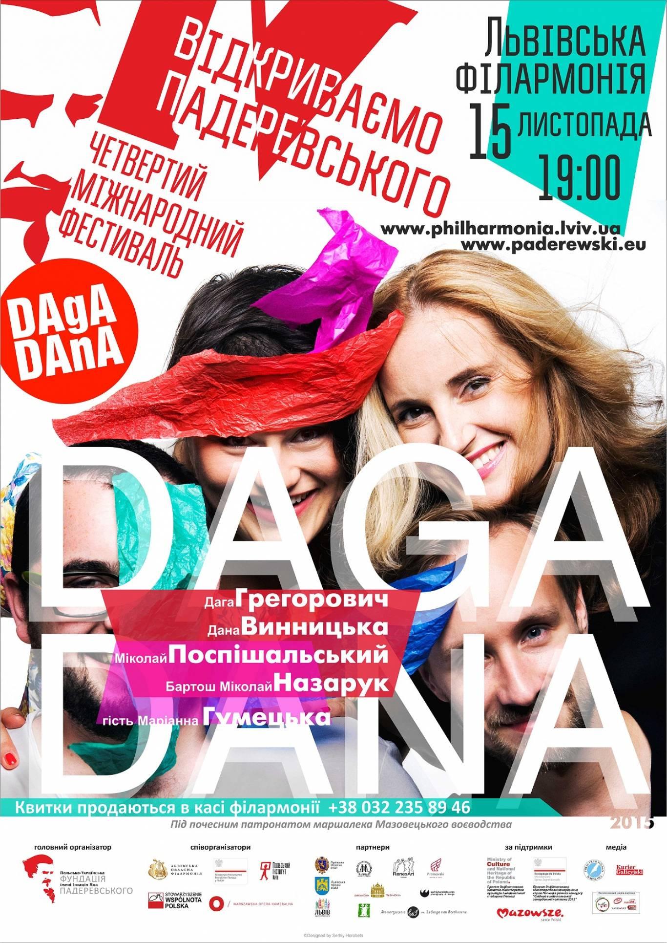 Джаз від польсько-українського гурту DAGADANA