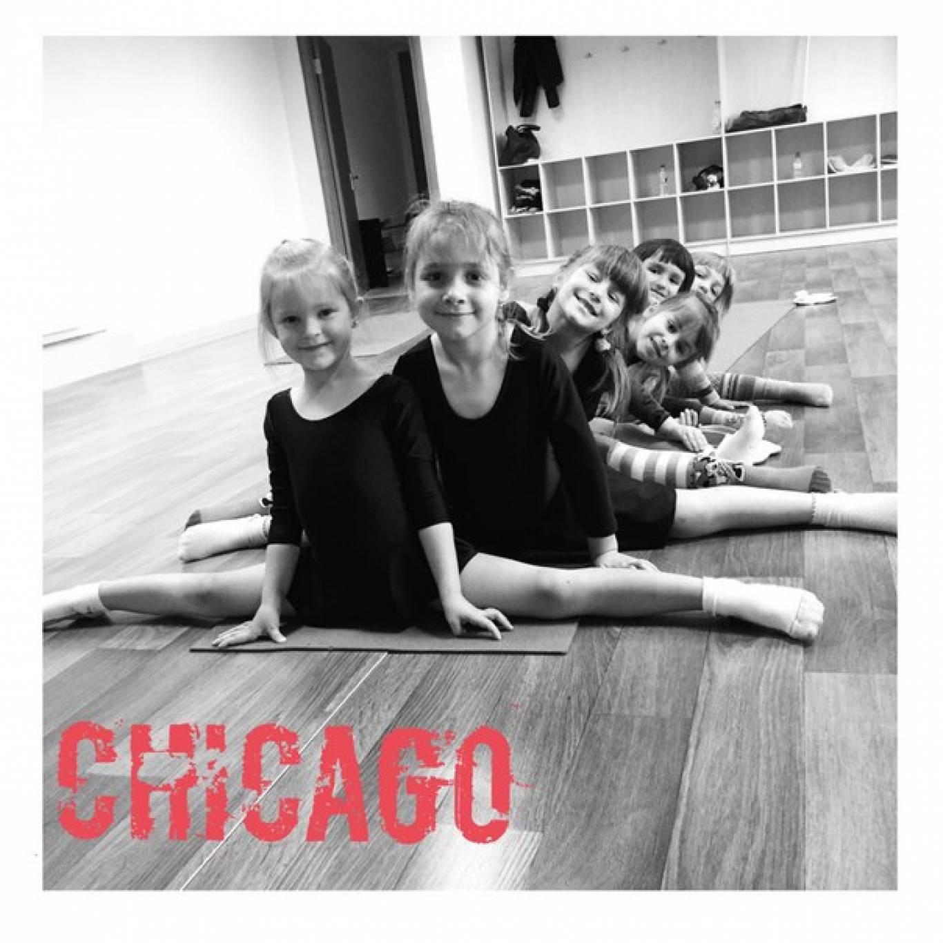 """Даруємо сертифікати від студії """"Chicago"""" для друзів moemisto.ua/km"""