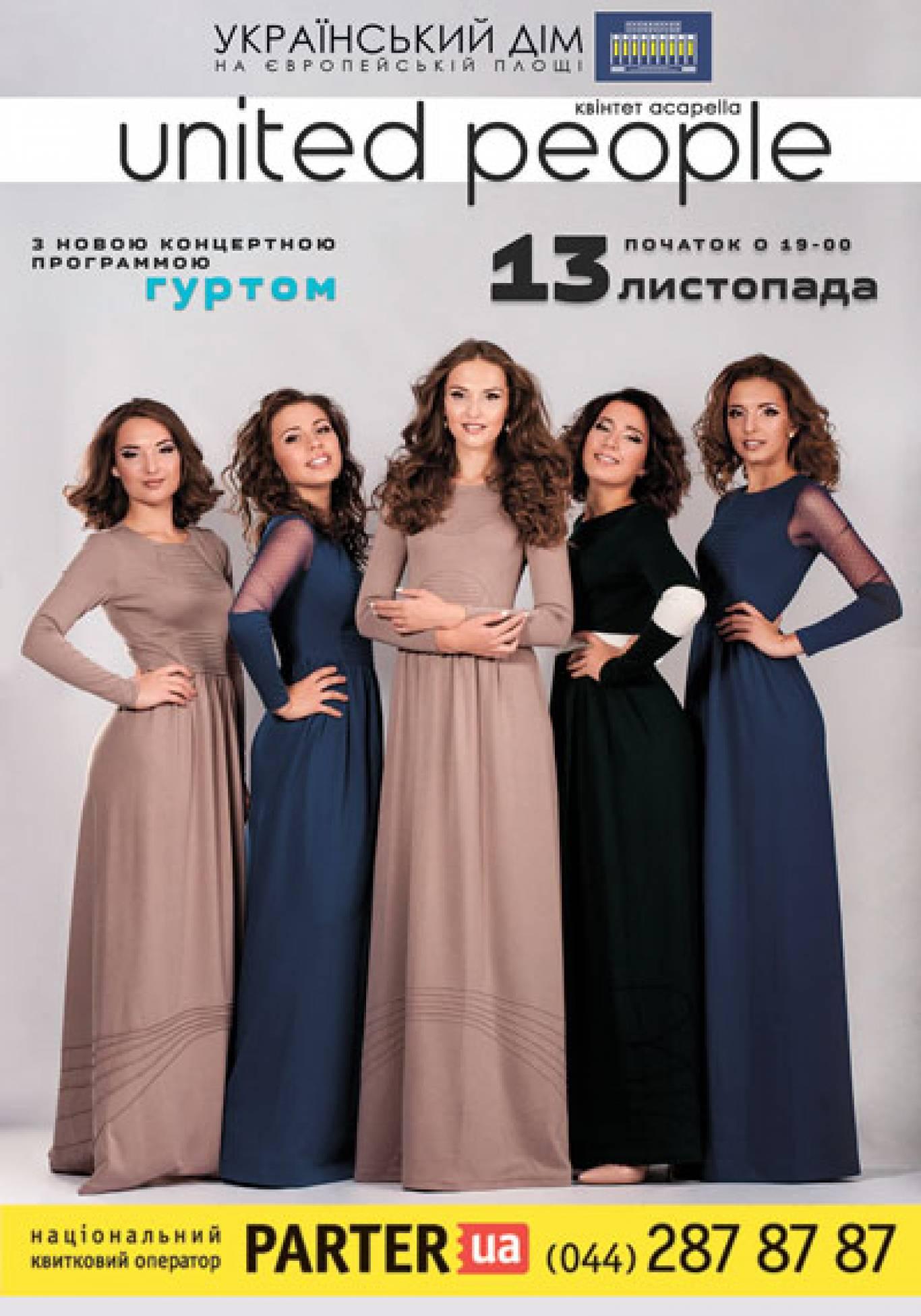 """Концерт жіночого квінтету """"UNITED PEOPLE"""" в Українському Домі"""