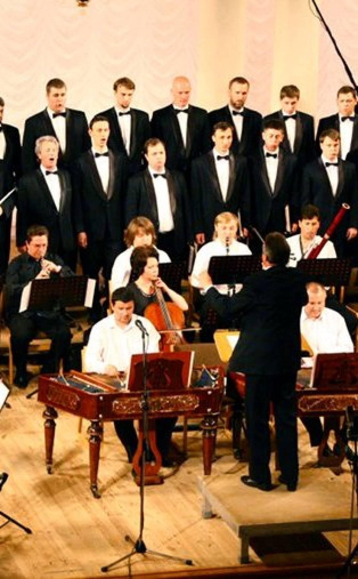 """IV обласний фестиваль хорової музики """"Аве Марія"""""""