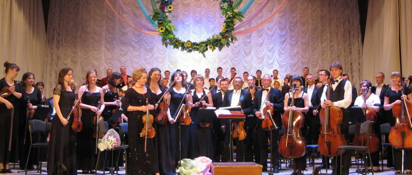Концерт симфонічного оркестру Хмельницької філармонії