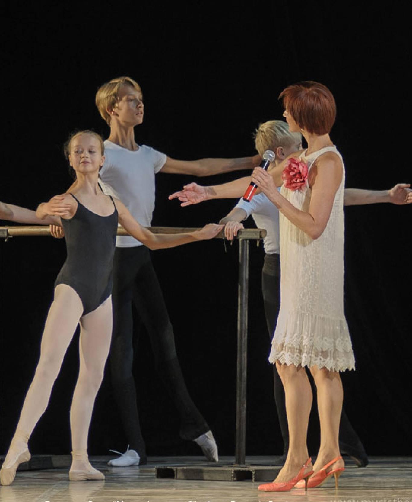 "Театр опери та балету для дітей та юнацтва: ""Балетна абетка. Музичні класики"""