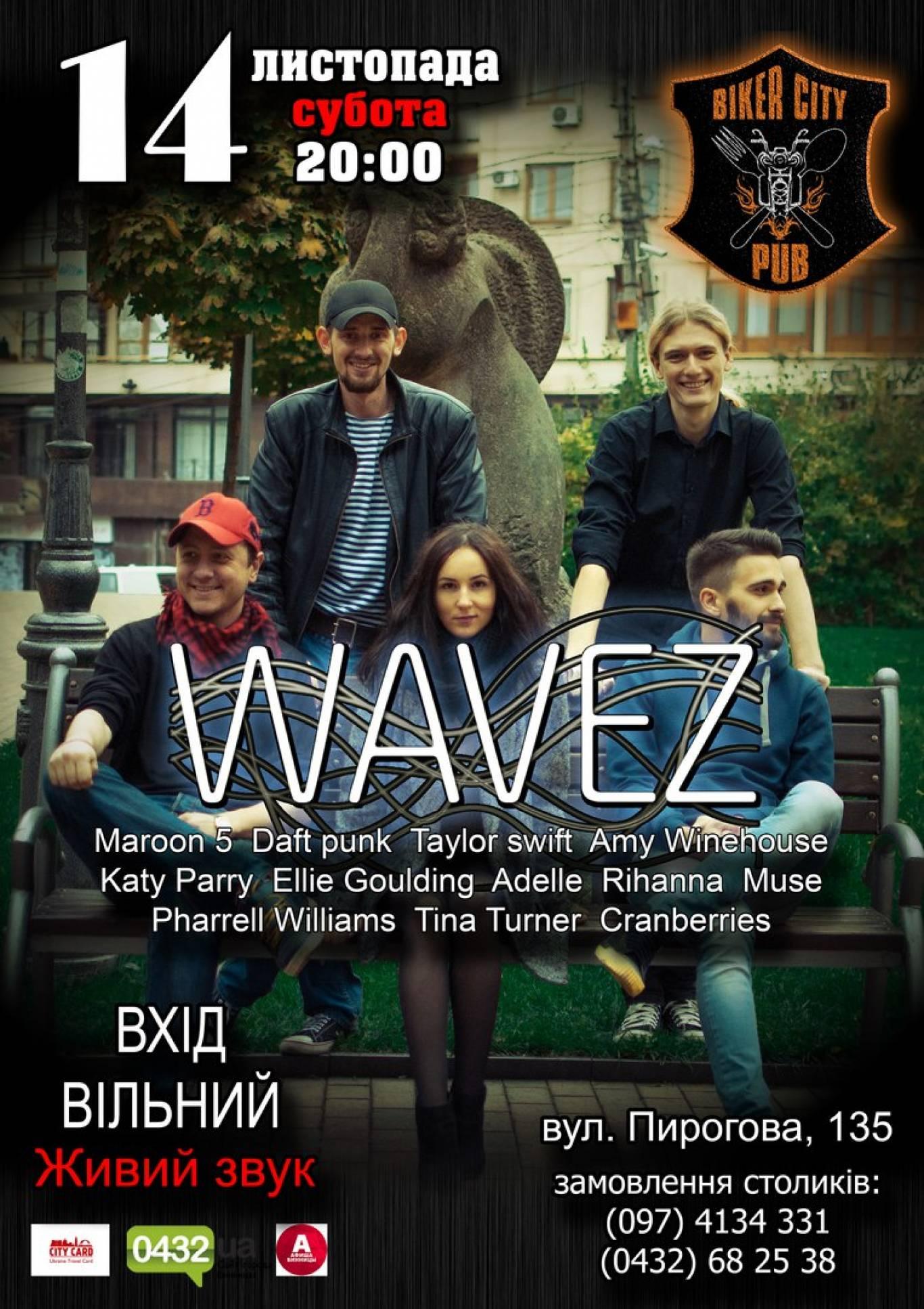 """Безкоштовний концетрт гурту """"WAVEZ"""""""