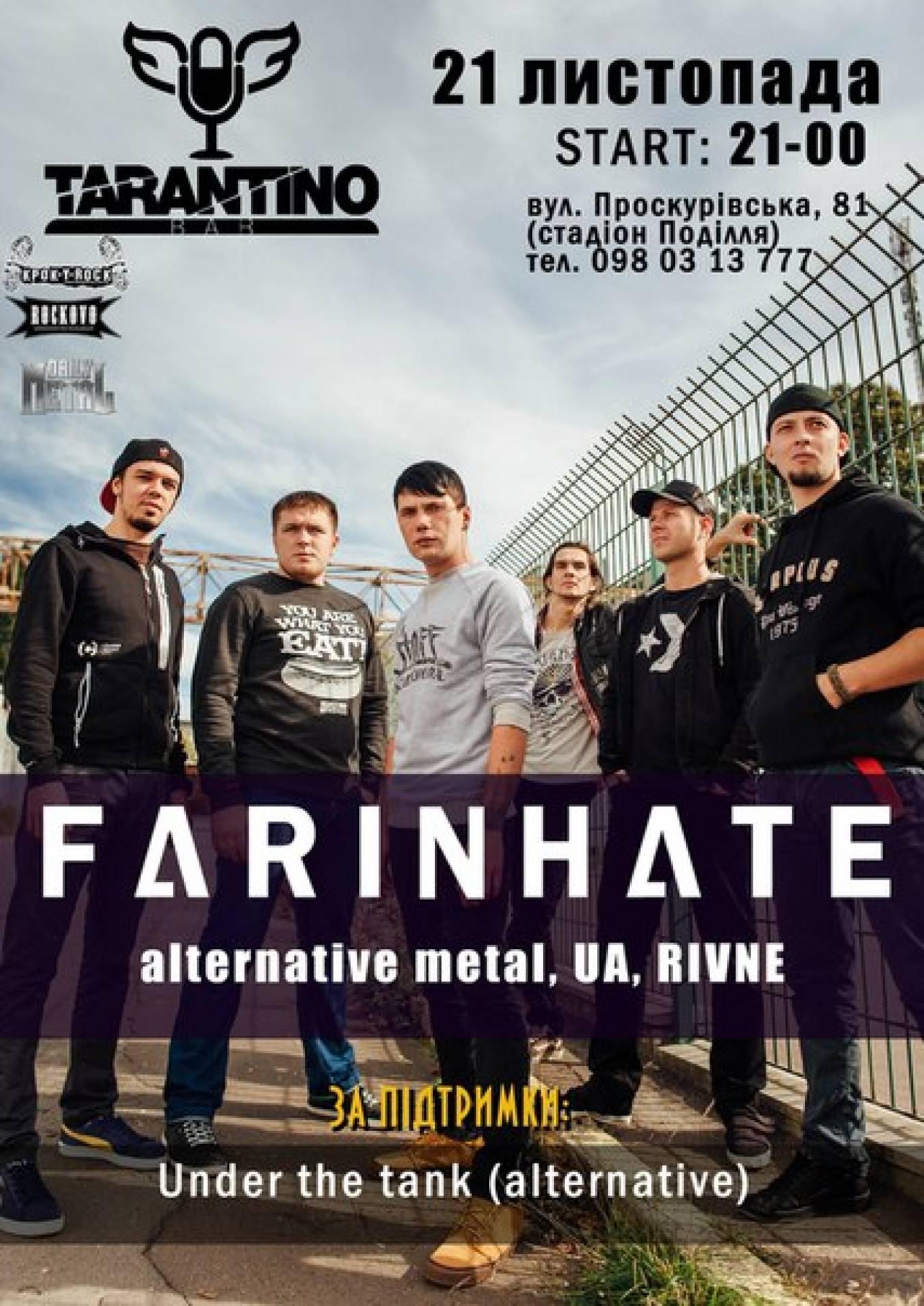 "Виступ гурту ""Farinhate"""
