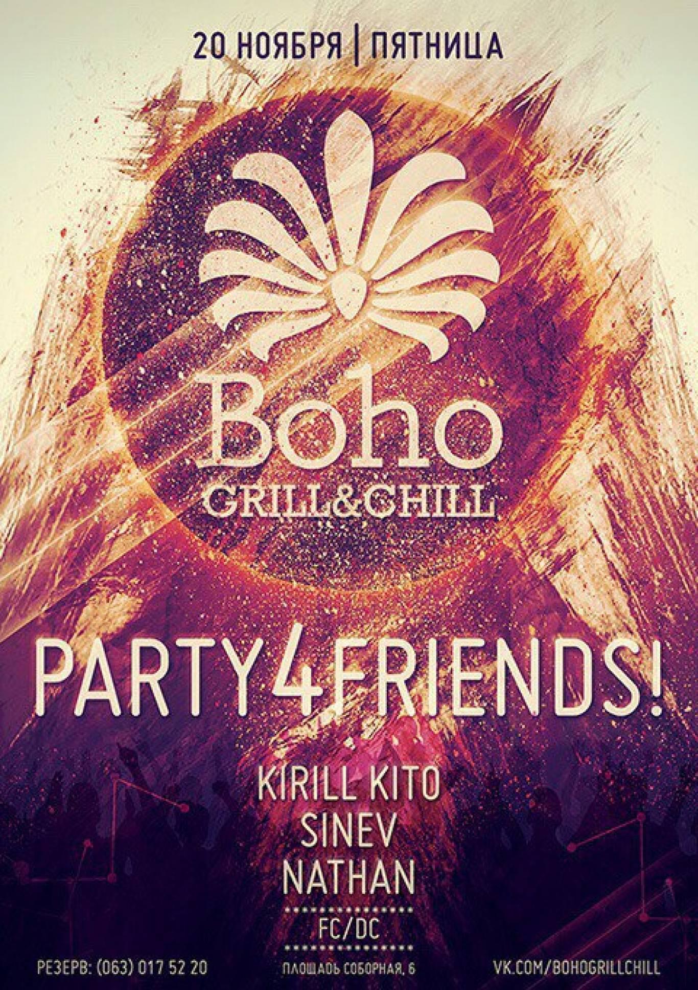Party 4 Friends | Boho