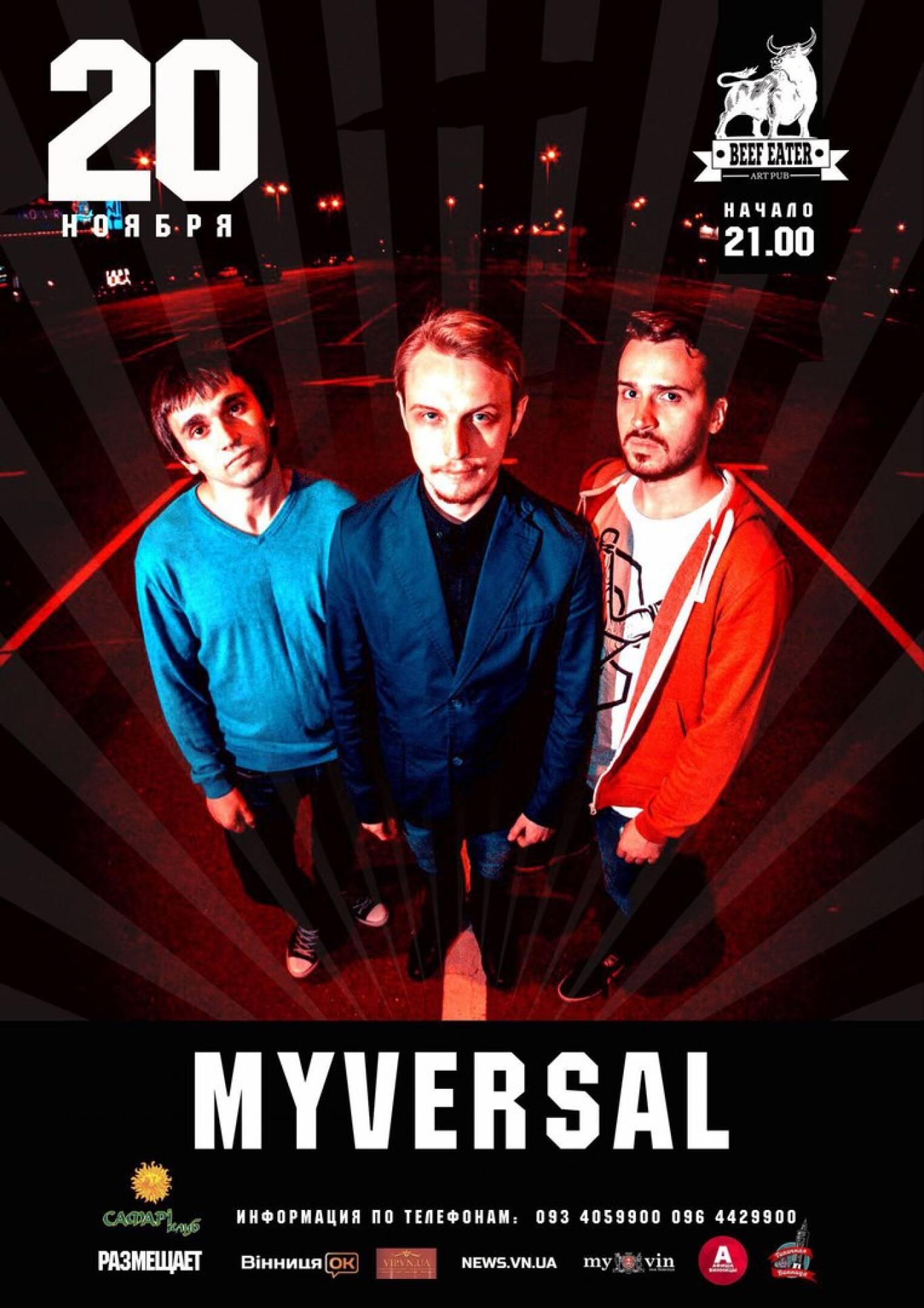 Київський гурт MYVERSAL з концертом у Вінниці