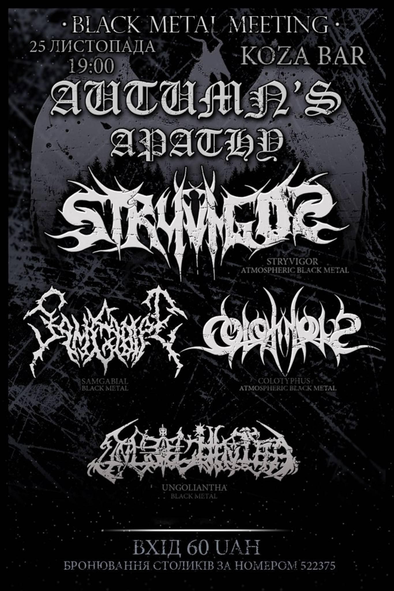 Концерт Black Metal Meeting: Autumn's Apathy