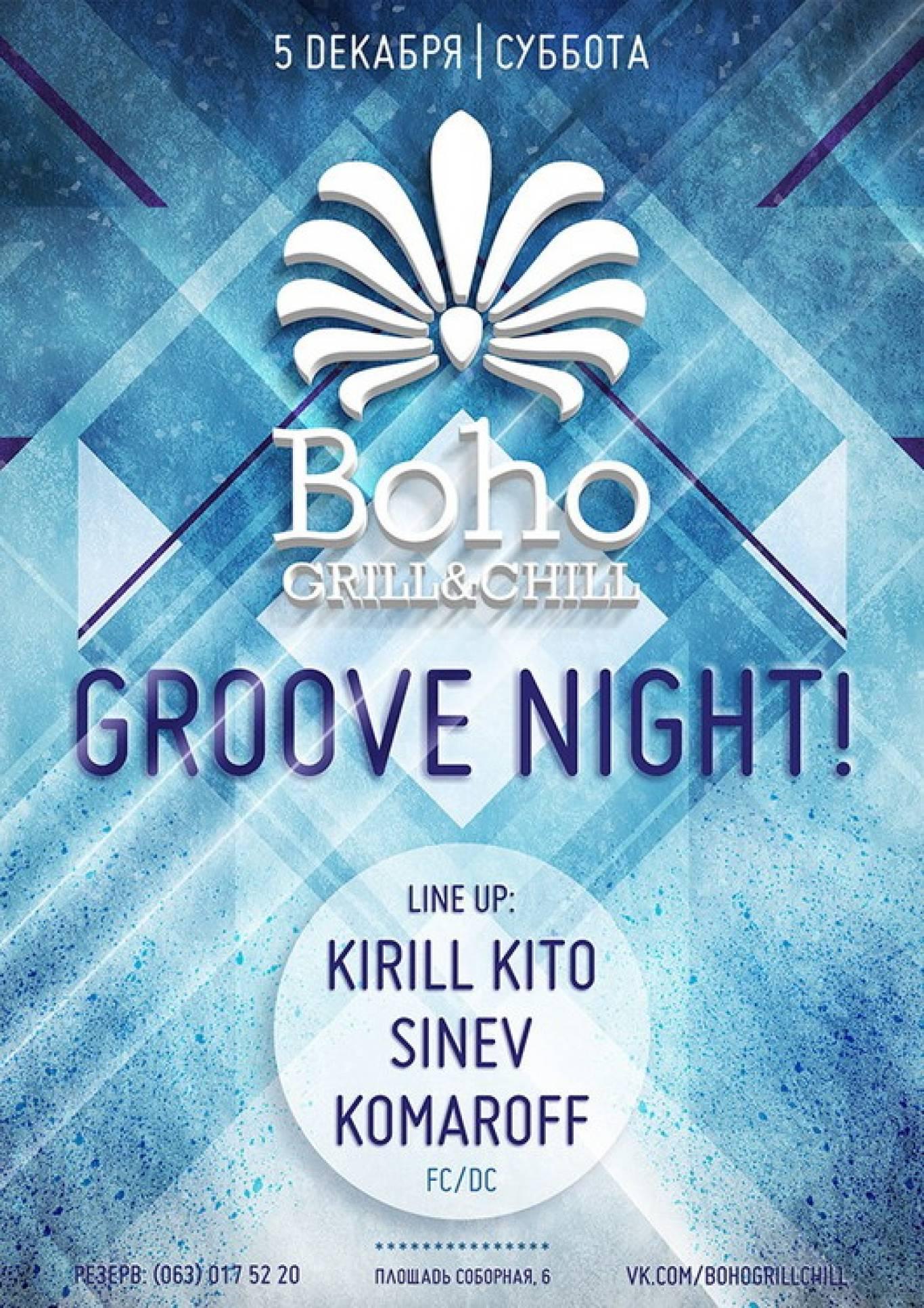 """Groove night"" в Boho: Grill & Chill"