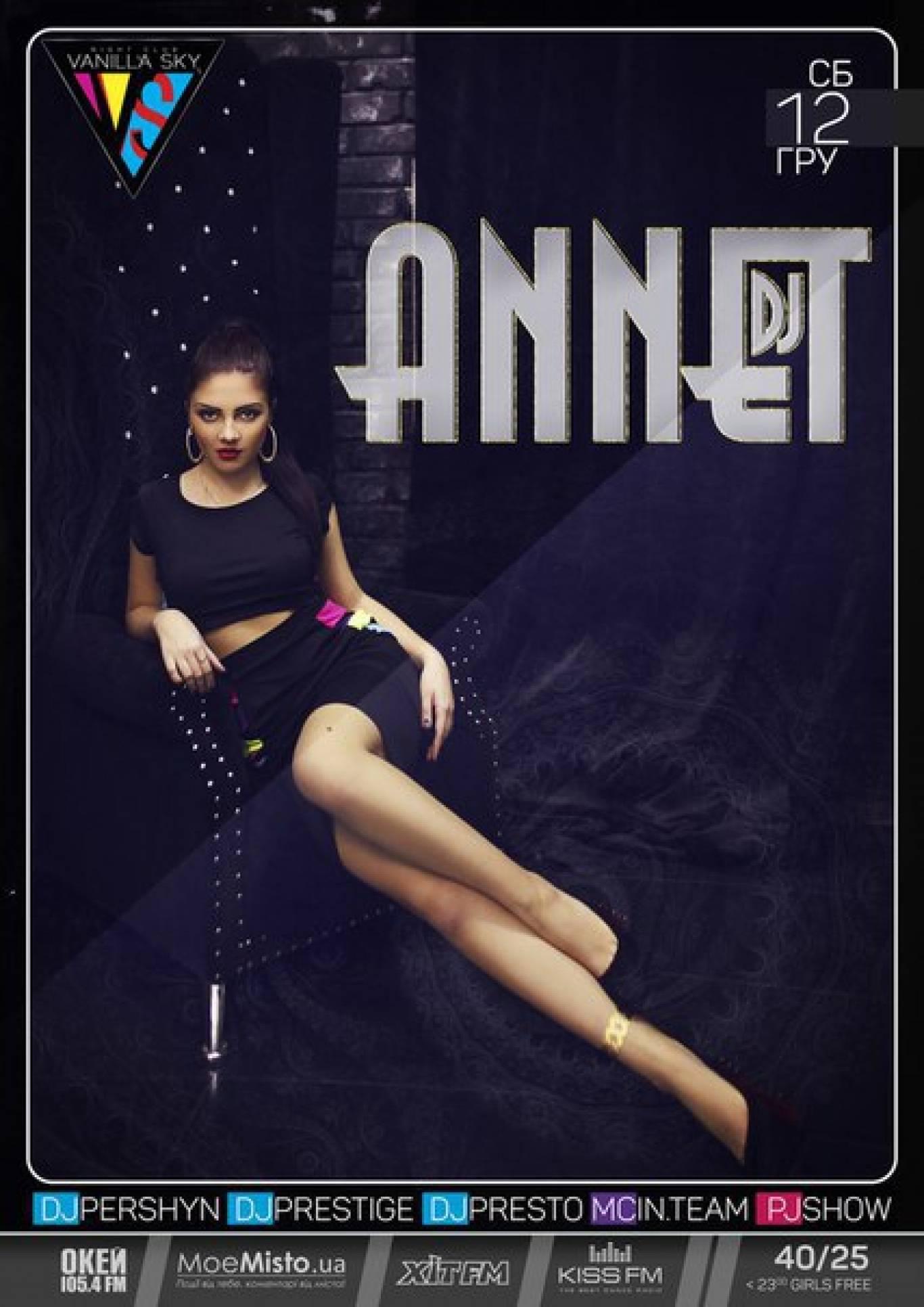 """Вечірка """"Dj Annet"""""""