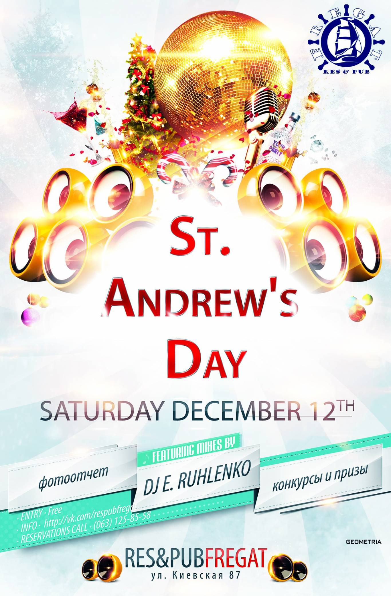 """St. Andrew's Day в Res&Pub """"ФРЕГАТ"""""""